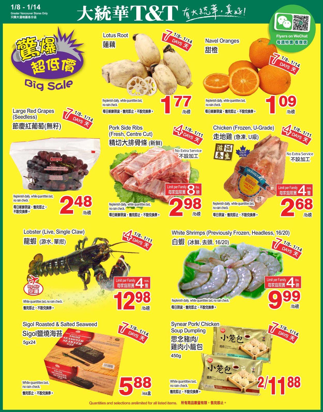 T&T Supermarket - British Columbia Flyer - 01/08-01/14/2021