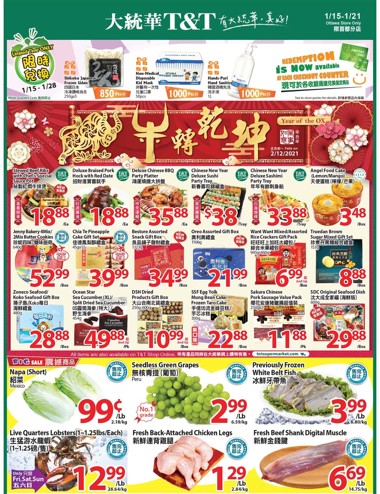 T&T Supermarket - Ottawa Flyer - 01/15-01/21/2021