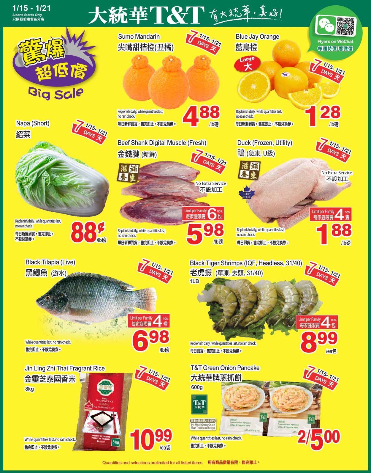 T&T Supermarket - Alberta Flyer - 01/15-01/21/2021