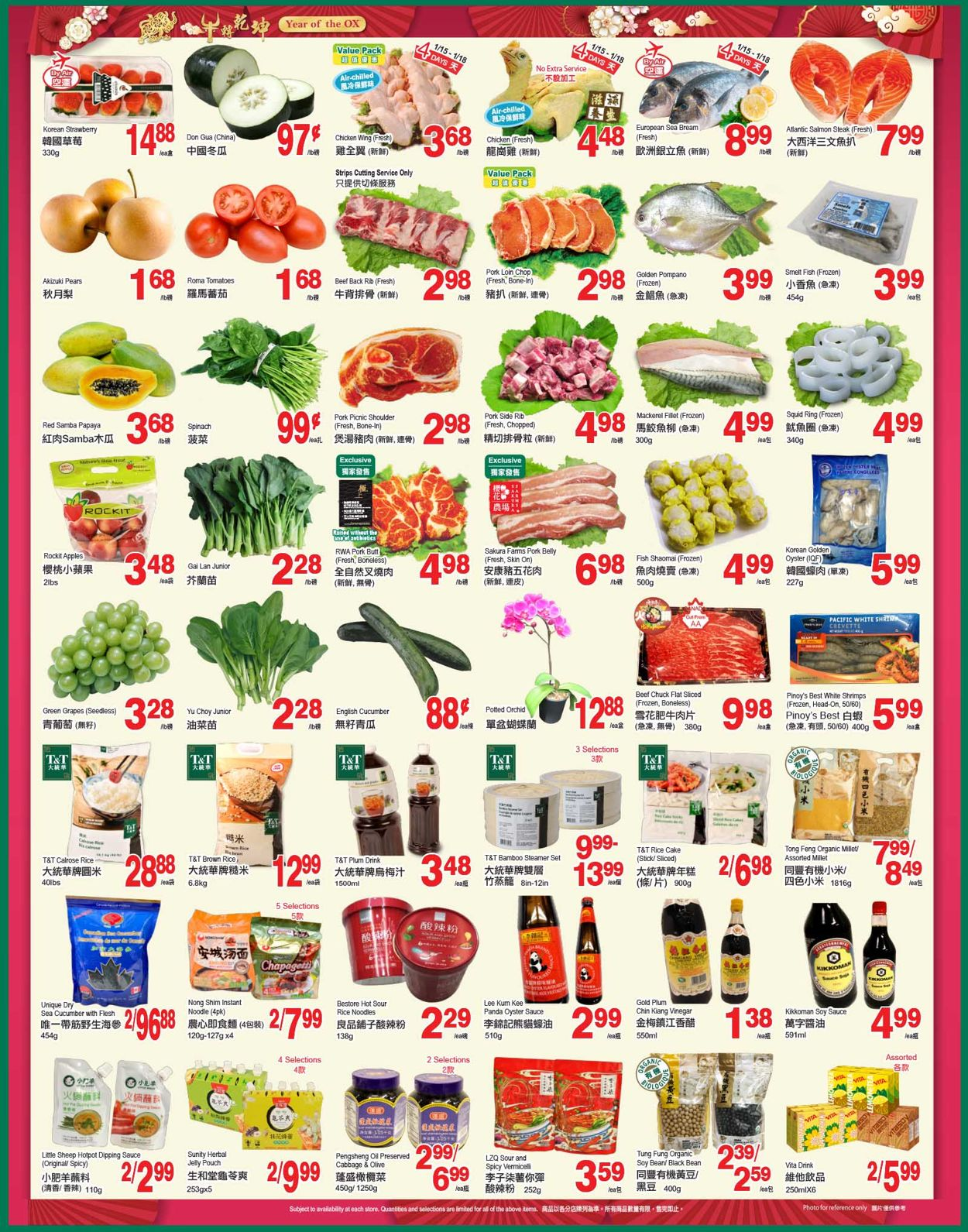 T&T Supermarket - Alberta Flyer - 01/15-01/21/2021 (Page 3)