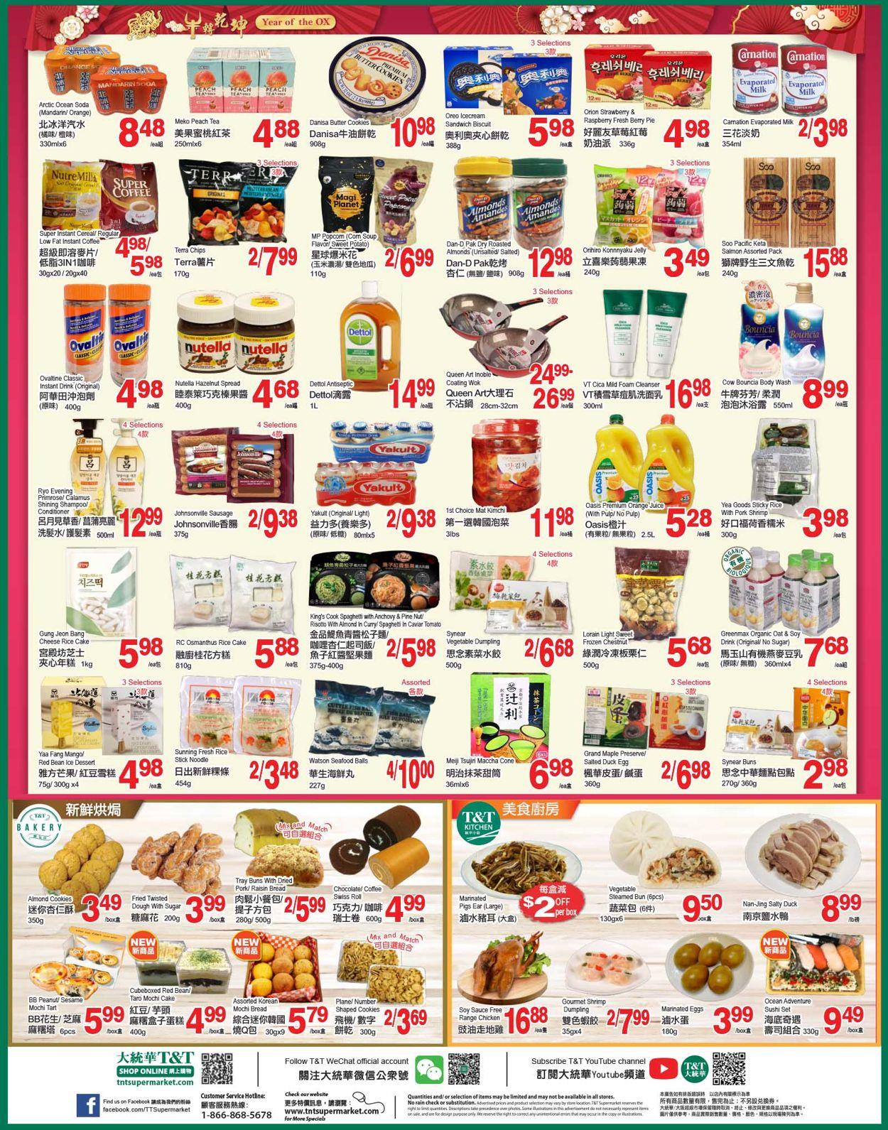 T&T Supermarket - Alberta Flyer - 01/15-01/21/2021 (Page 4)