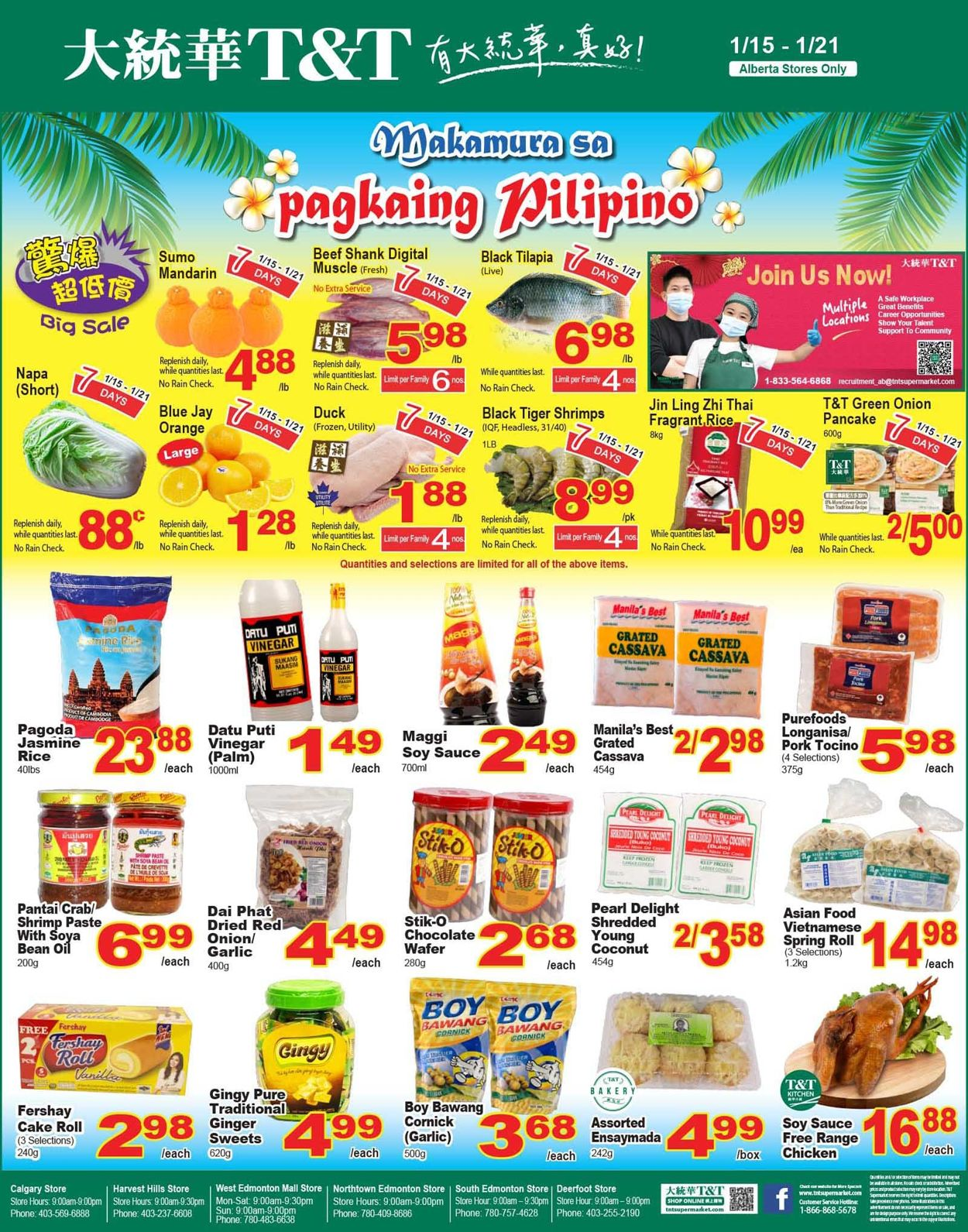T&T Supermarket - Alberta Flyer - 01/15-01/21/2021 (Page 5)