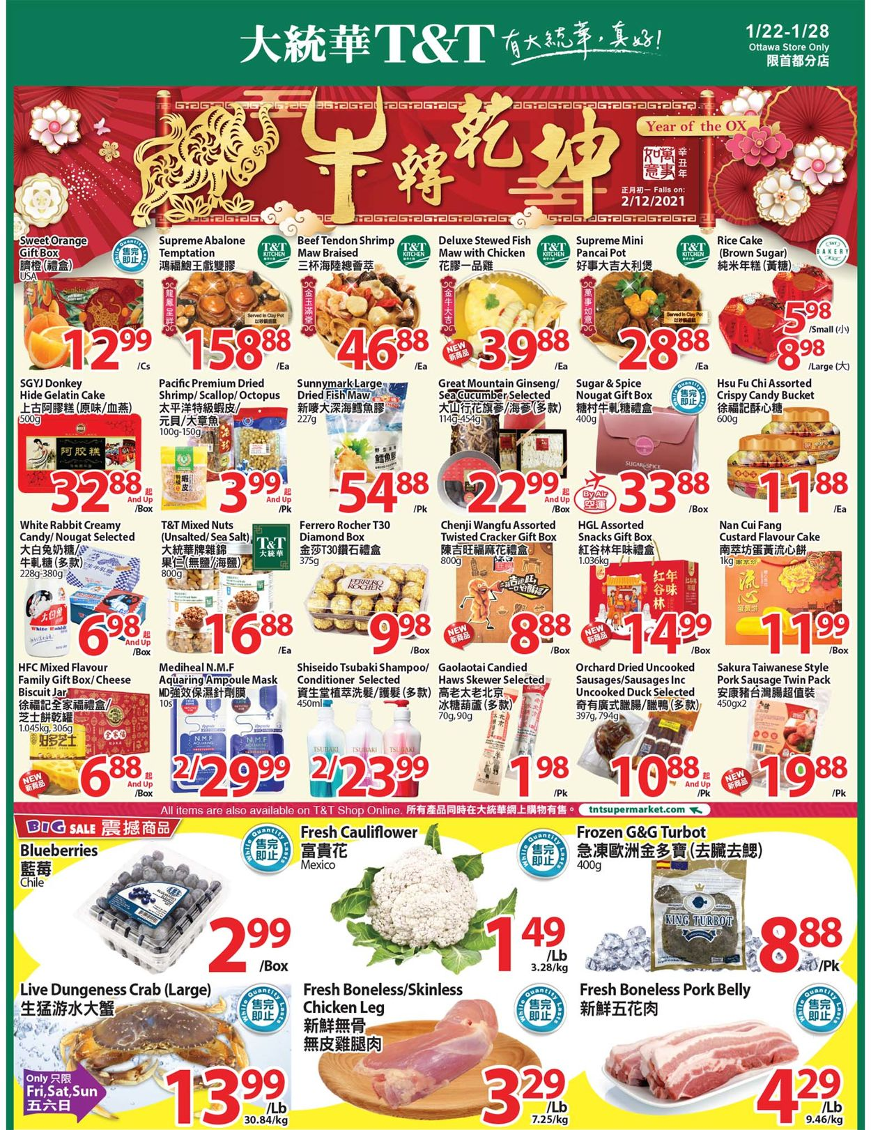 T&T Supermarket - Ottawa Flyer - 01/22-01/28/2021
