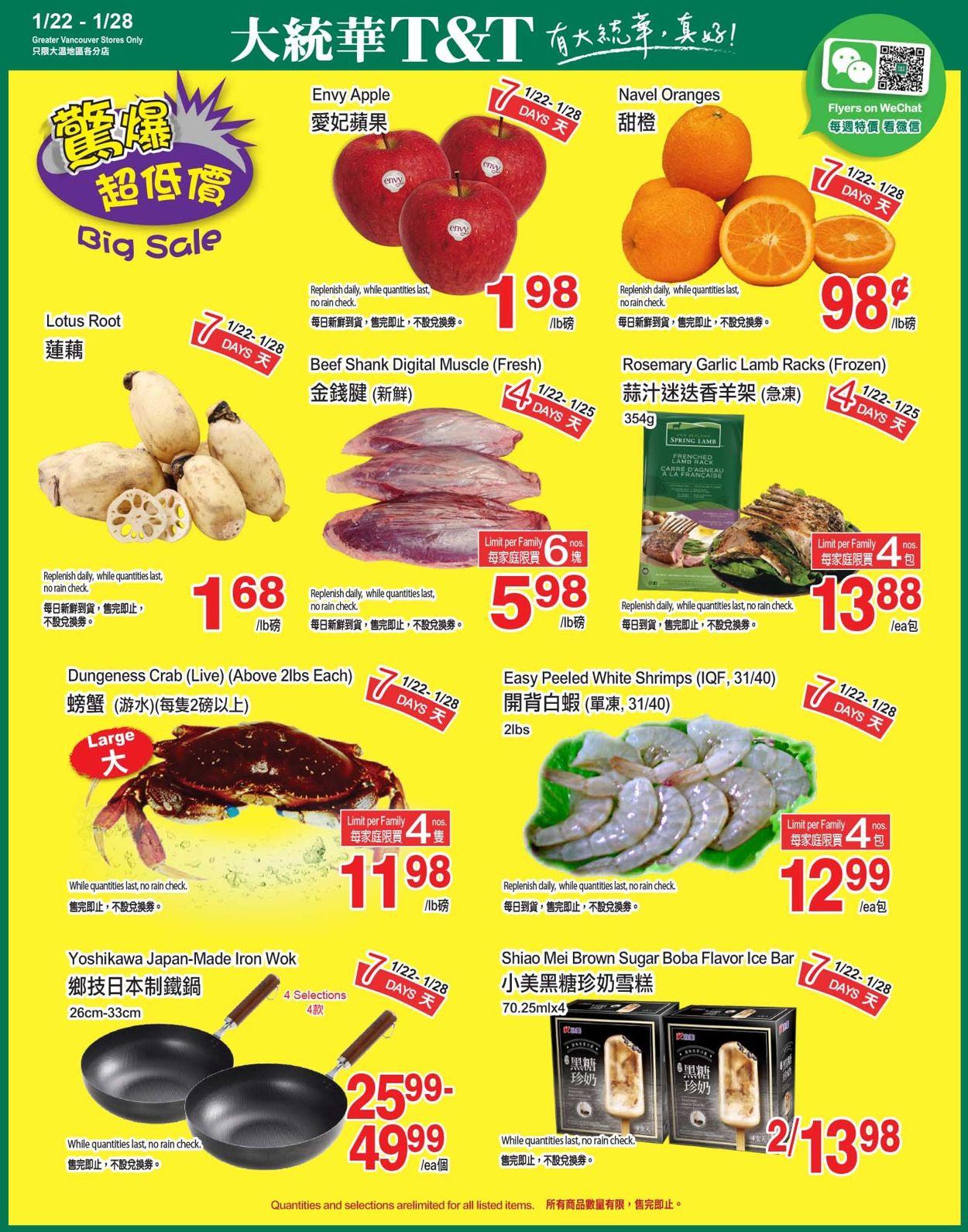 T&T Supermarket - British Columbia Flyer - 01/22-01/28/2021