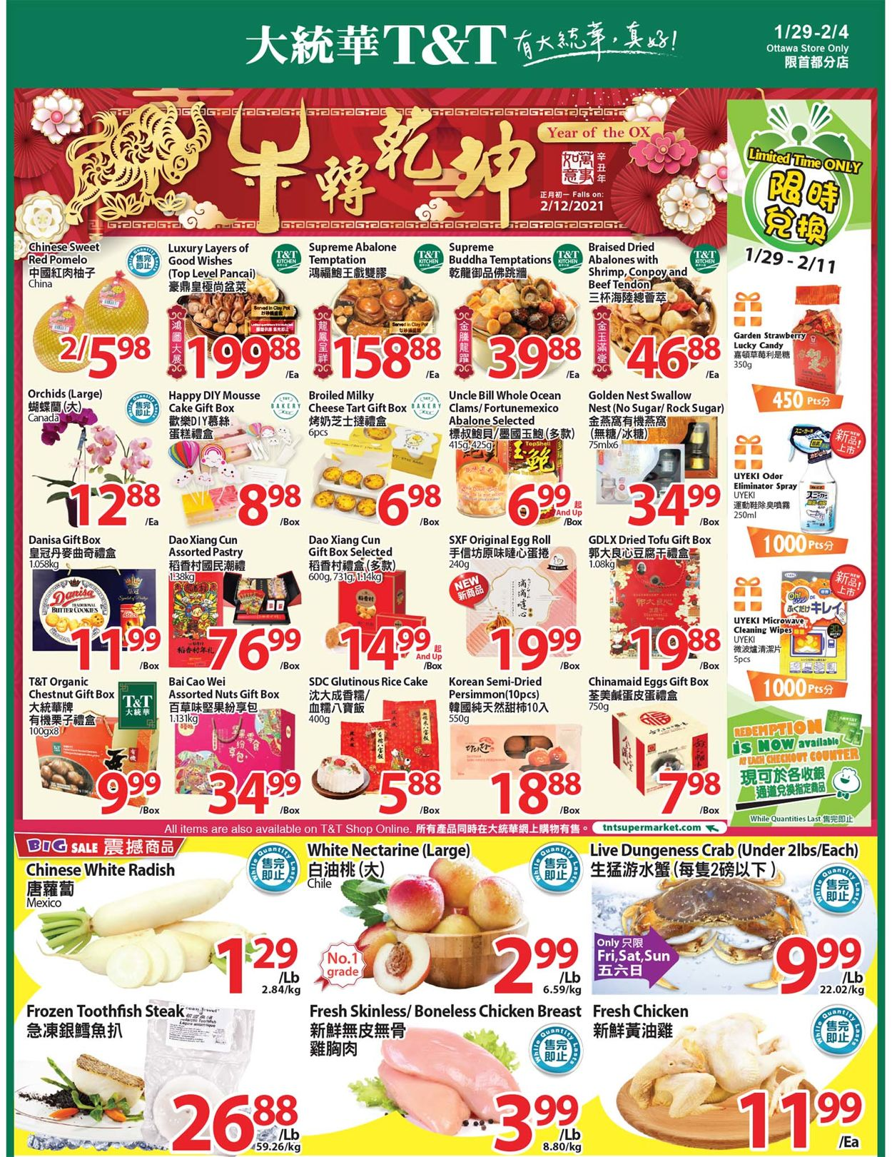 T&T Supermarket - Ottawa Flyer - 01/29-02/04/2021