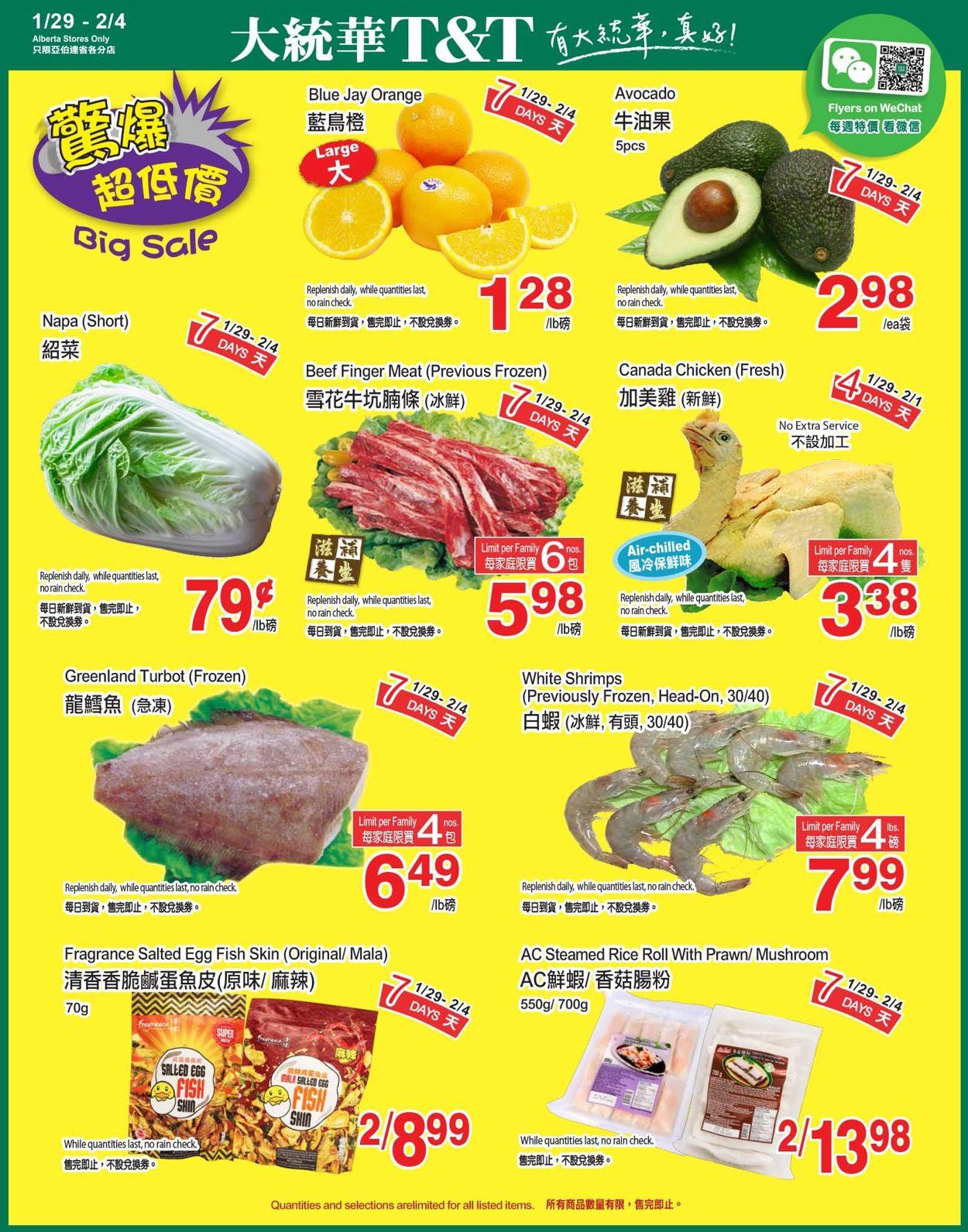 T&T Supermarket - Alberta Flyer - 01/29-02/04/2021