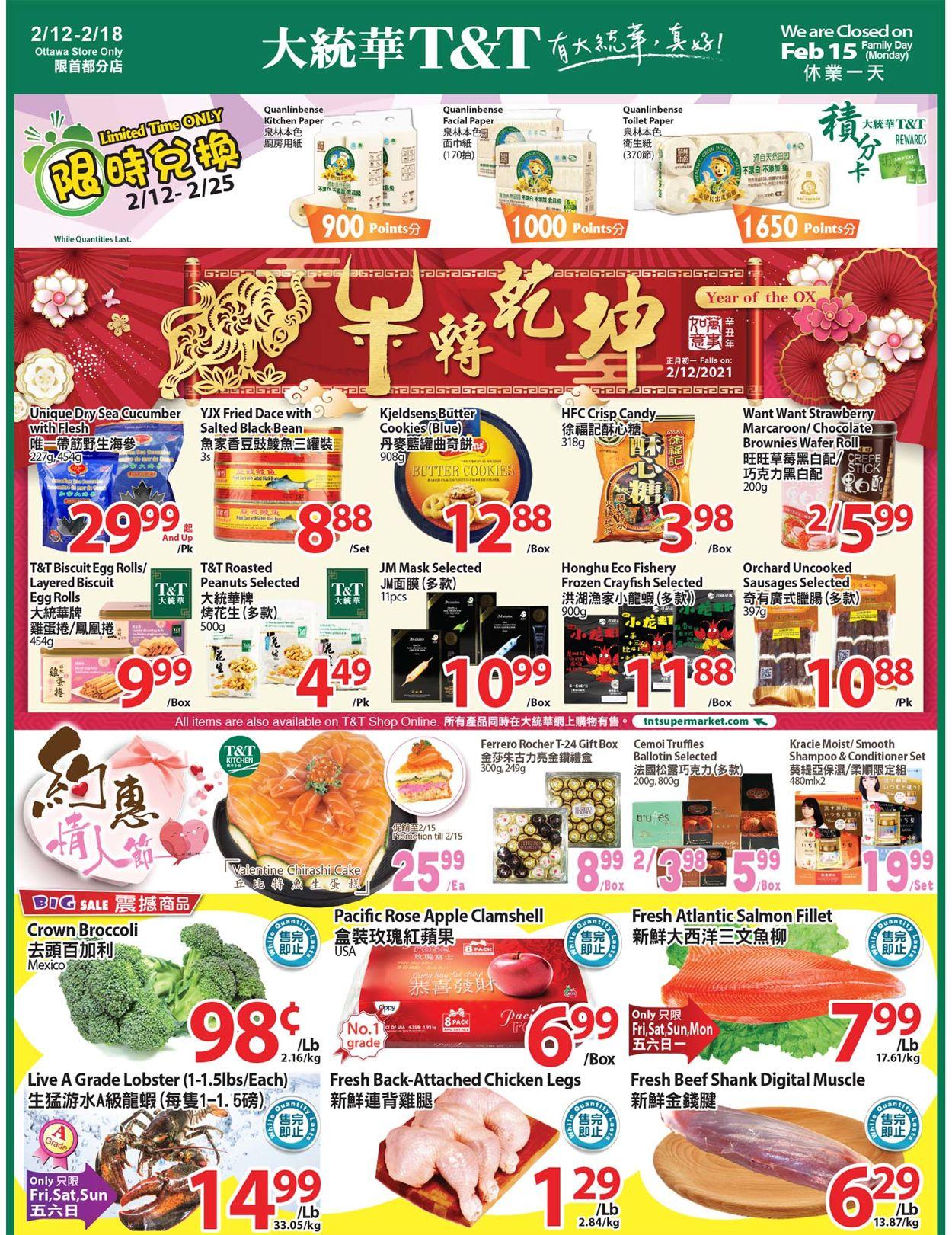 T&T Supermarket - Ottawa Flyer - 02/12-02/18/2021