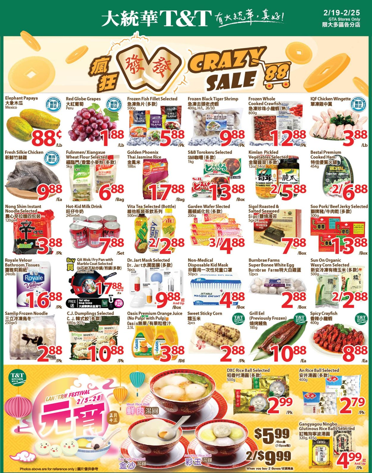 T&T Supermarket - Greater Toronto Area Flyer - 02/19-02/25/2021