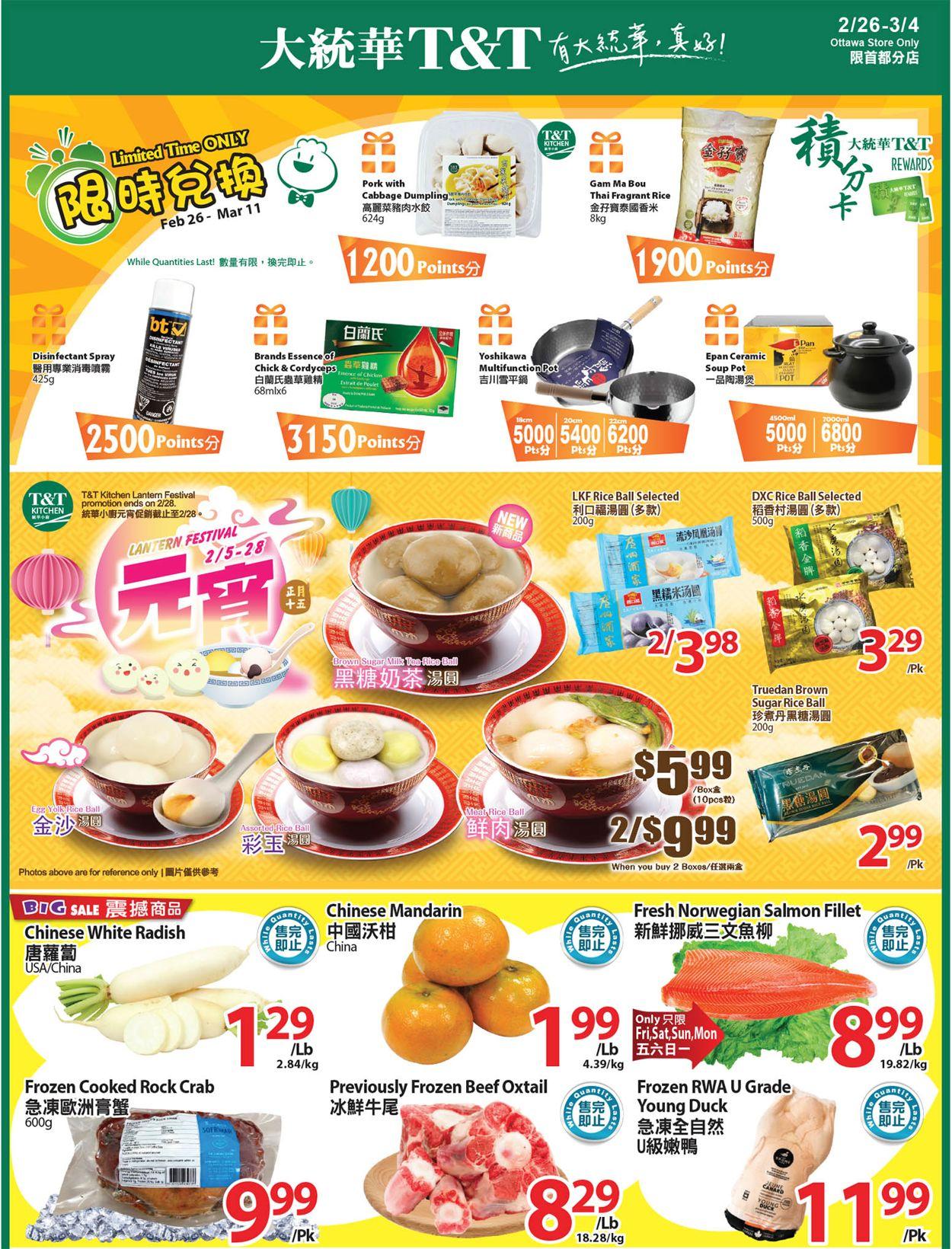 T&T Supermarket - Ottawa Flyer - 02/26-03/04/2021