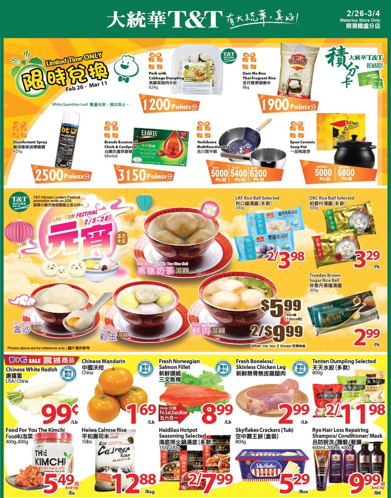 T&T Supermarket - Waterloo Flyer - 02/26-03/04/2021