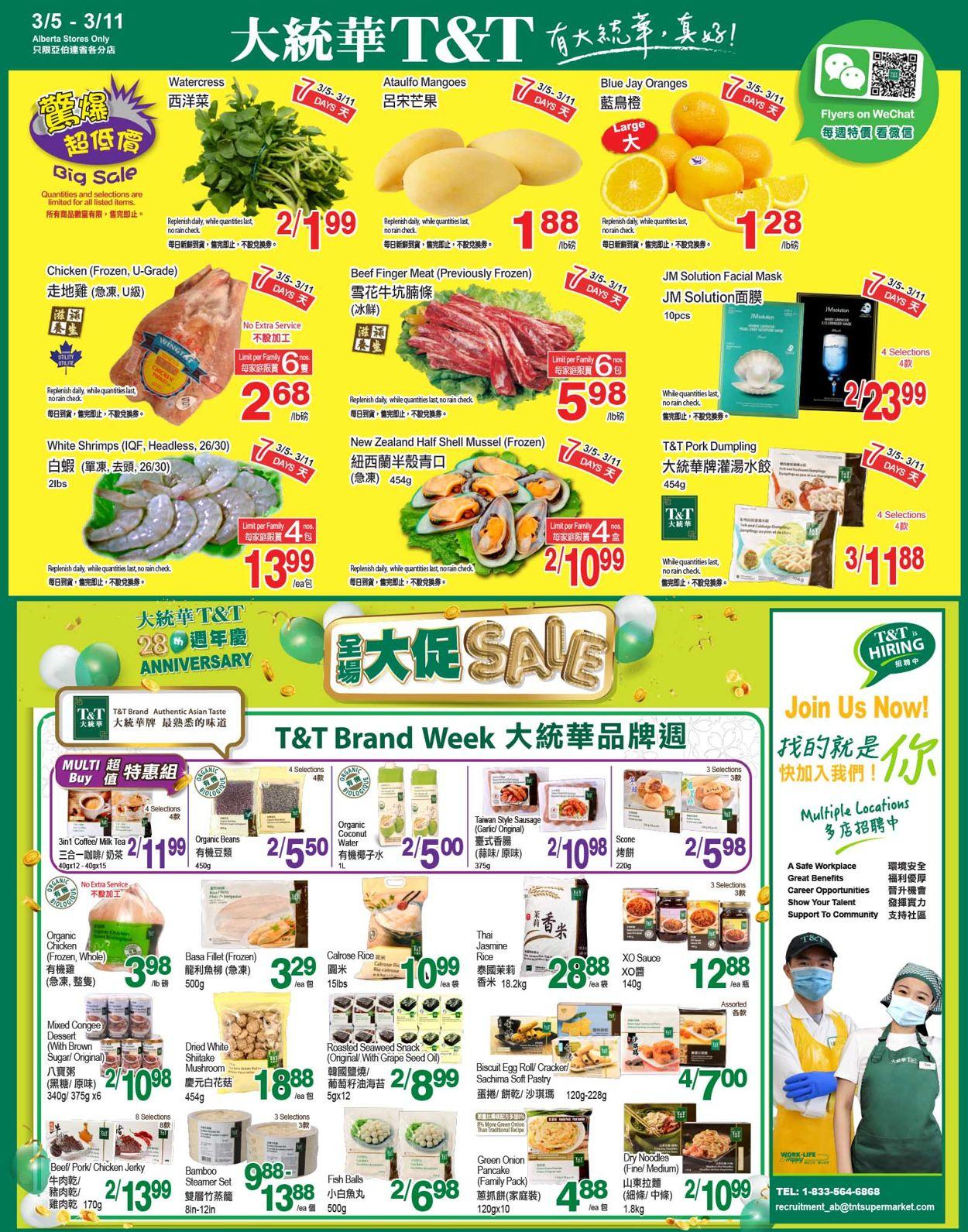 T&T Supermarket - Alberta Flyer - 03/05-03/11/2021