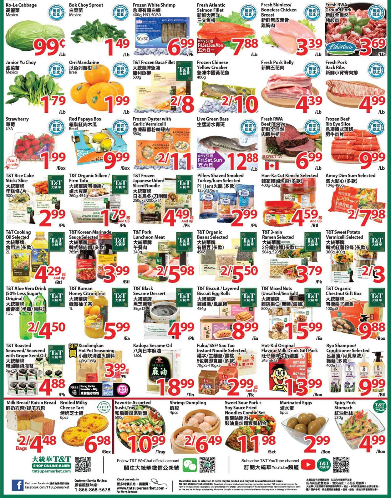 T&T Supermarket - Greater Toronto Area Flyer - 03/05-03/11/2021 (Page 2)