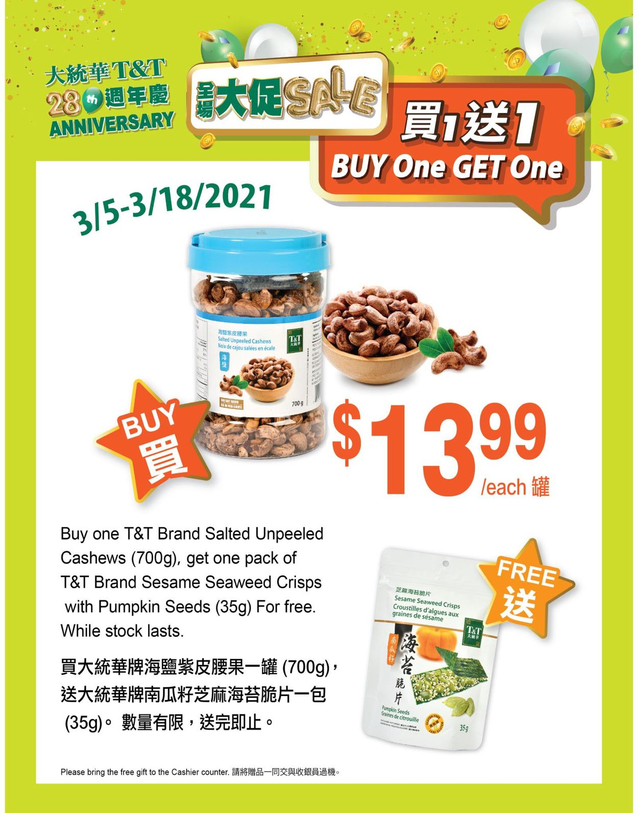T&T Supermarket - Greater Toronto Area Flyer - 03/05-03/11/2021 (Page 5)
