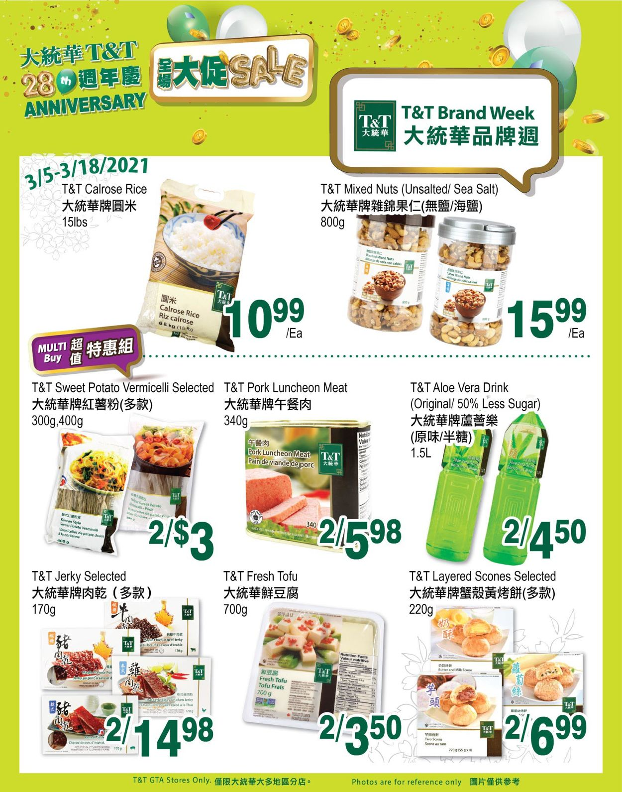 T&T Supermarket - Greater Toronto Area Flyer - 03/05-03/11/2021 (Page 6)