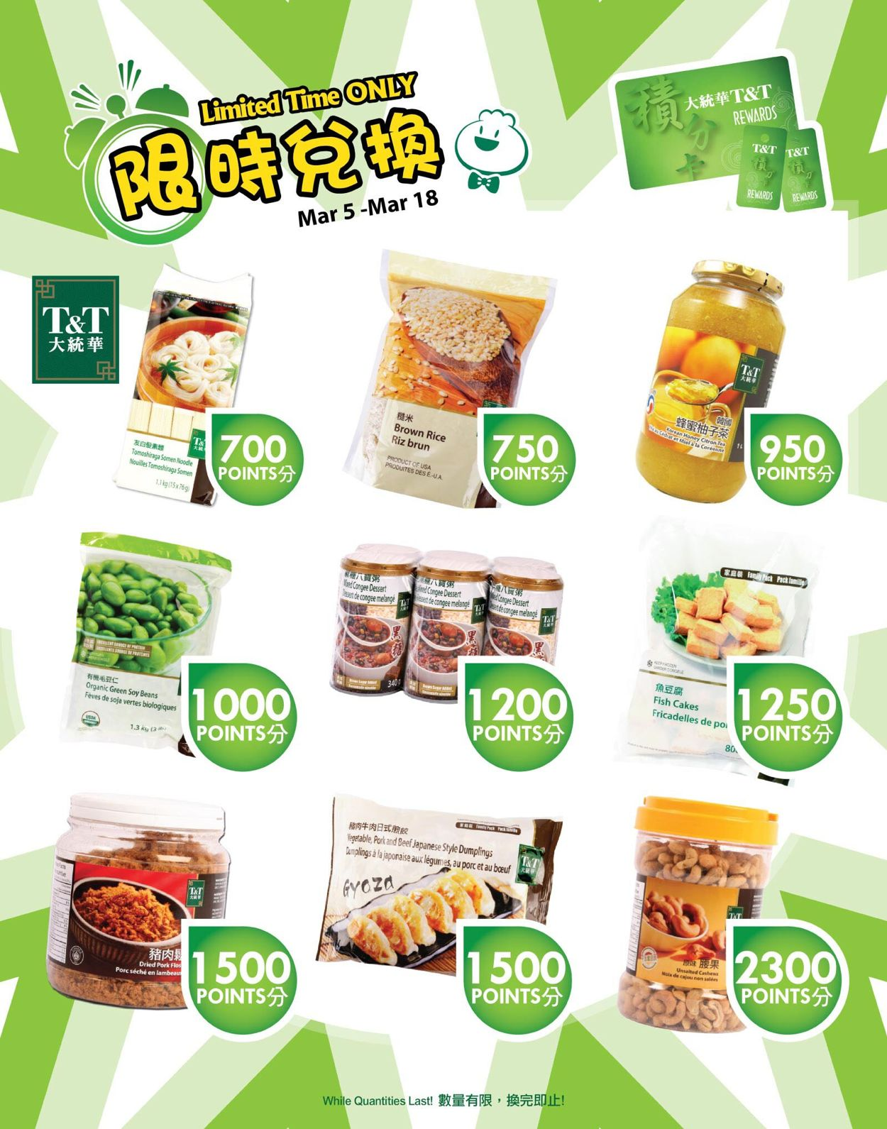 T&T Supermarket - Greater Toronto Area Flyer - 03/05-03/11/2021 (Page 7)