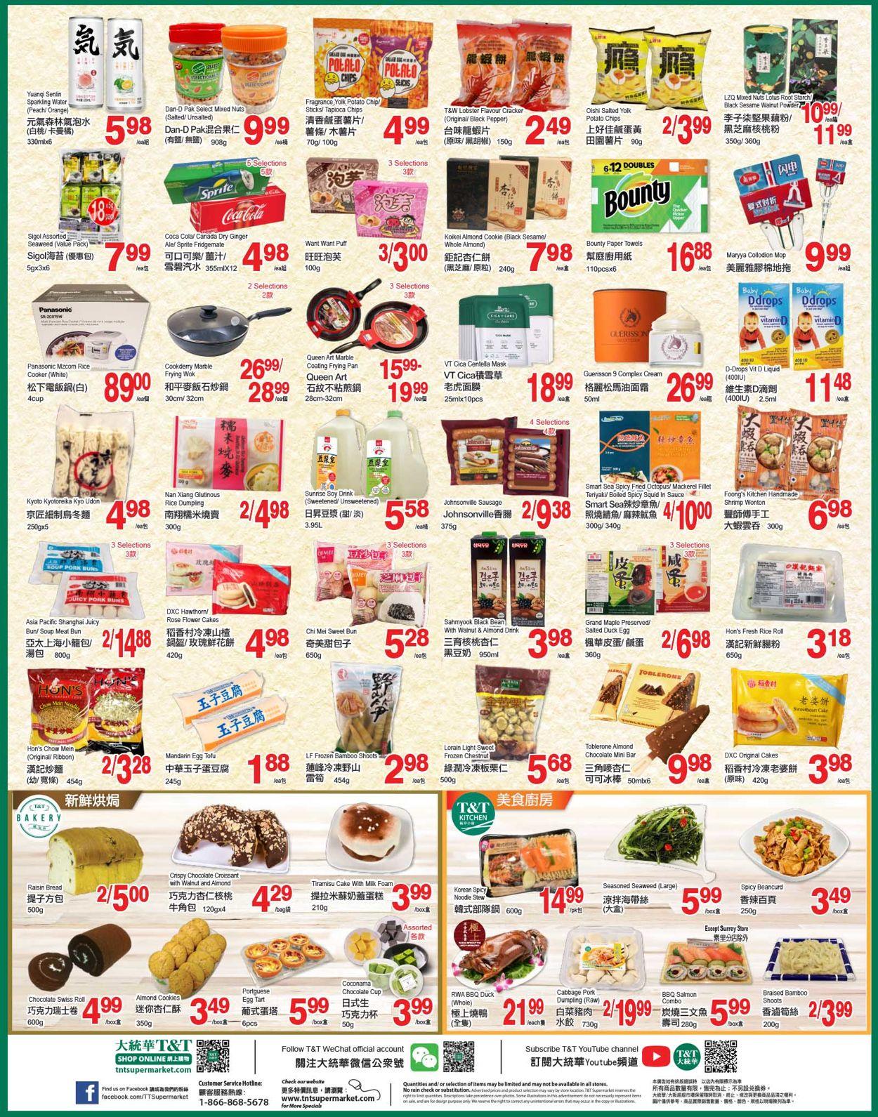 T&T Supermarket - British Columbia Flyer - 03/19-03/25/2021 (Page 3)