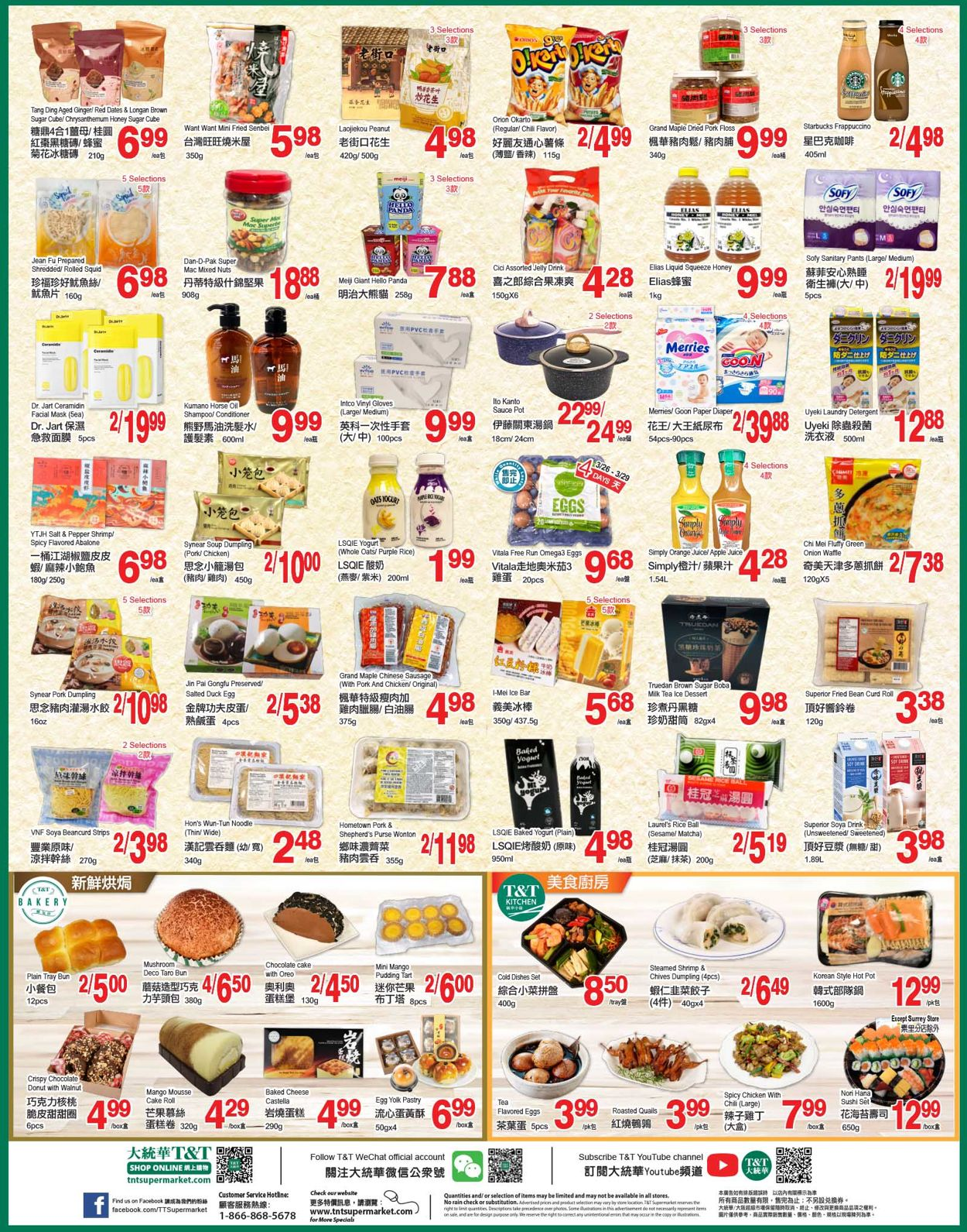 T&T Supermarket - British Columbia Flyer - 03/26-04/15/2021 (Page 3)