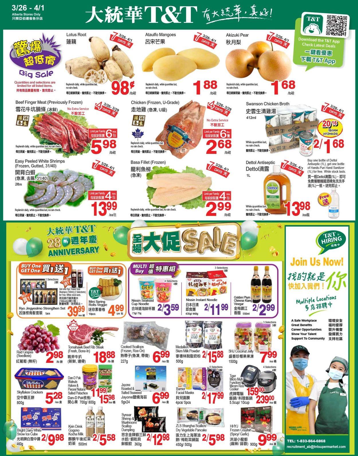 T&T Supermarket - Alberta Flyer - 03/26-04/01/2021