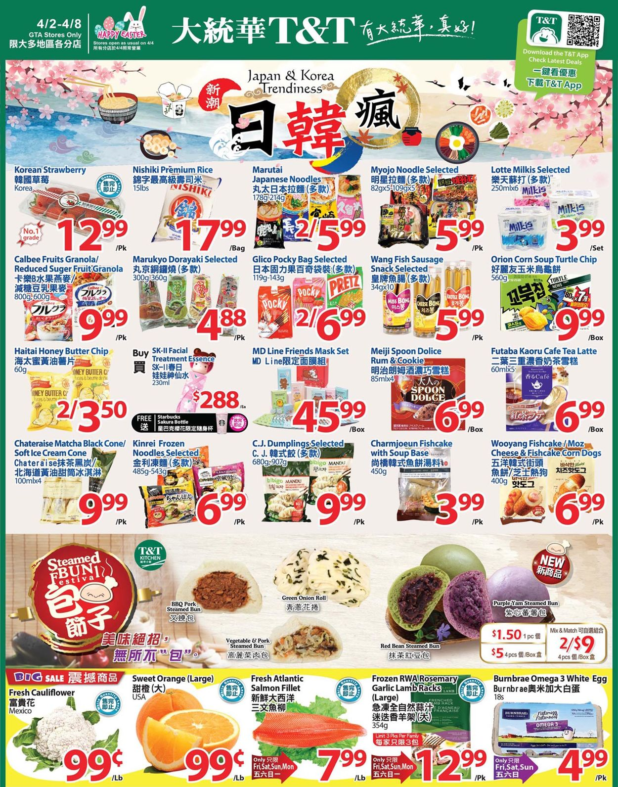 T&T Supermarket - Greater Toronto Area Flyer - 04/02-04/08/2021
