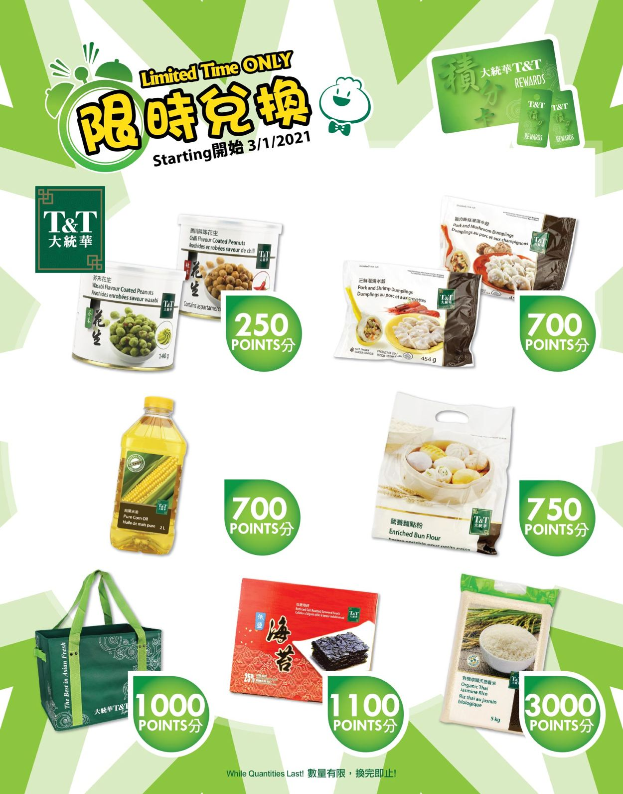 T&T Supermarket - Greater Toronto Area Flyer - 04/02-04/08/2021 (Page 9)