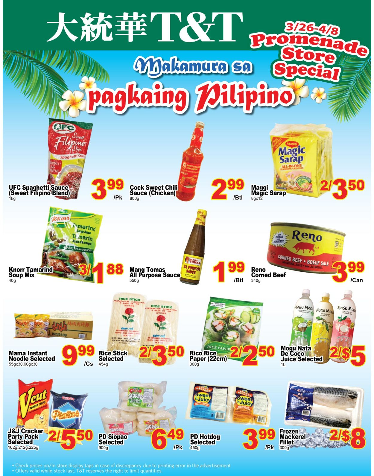 T&T Supermarket - Greater Toronto Area Flyer - 04/02-04/08/2021 (Page 10)