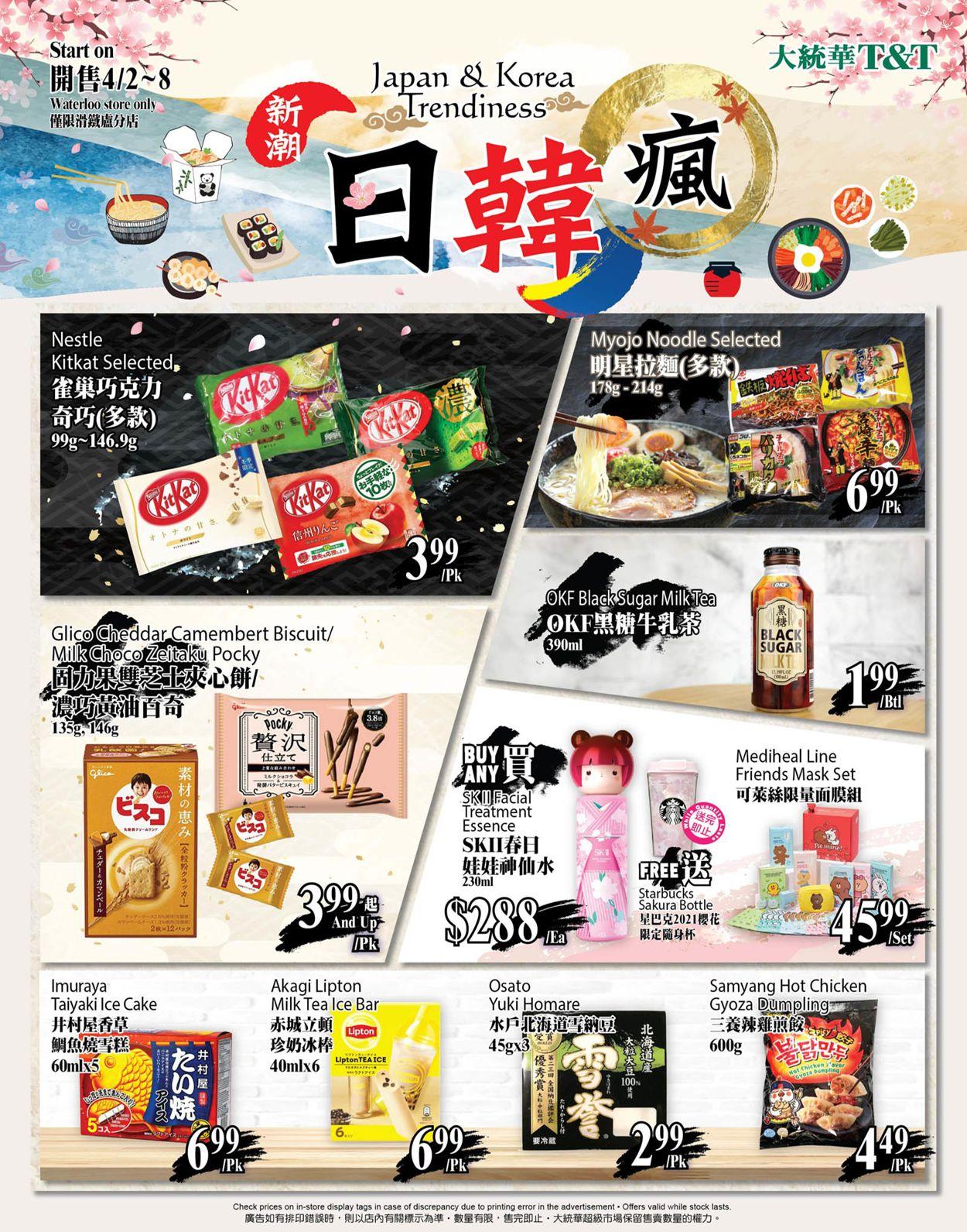 T&T Supermarket - Waterloo Flyer - 04/02-04/08/2021 (Page 6)