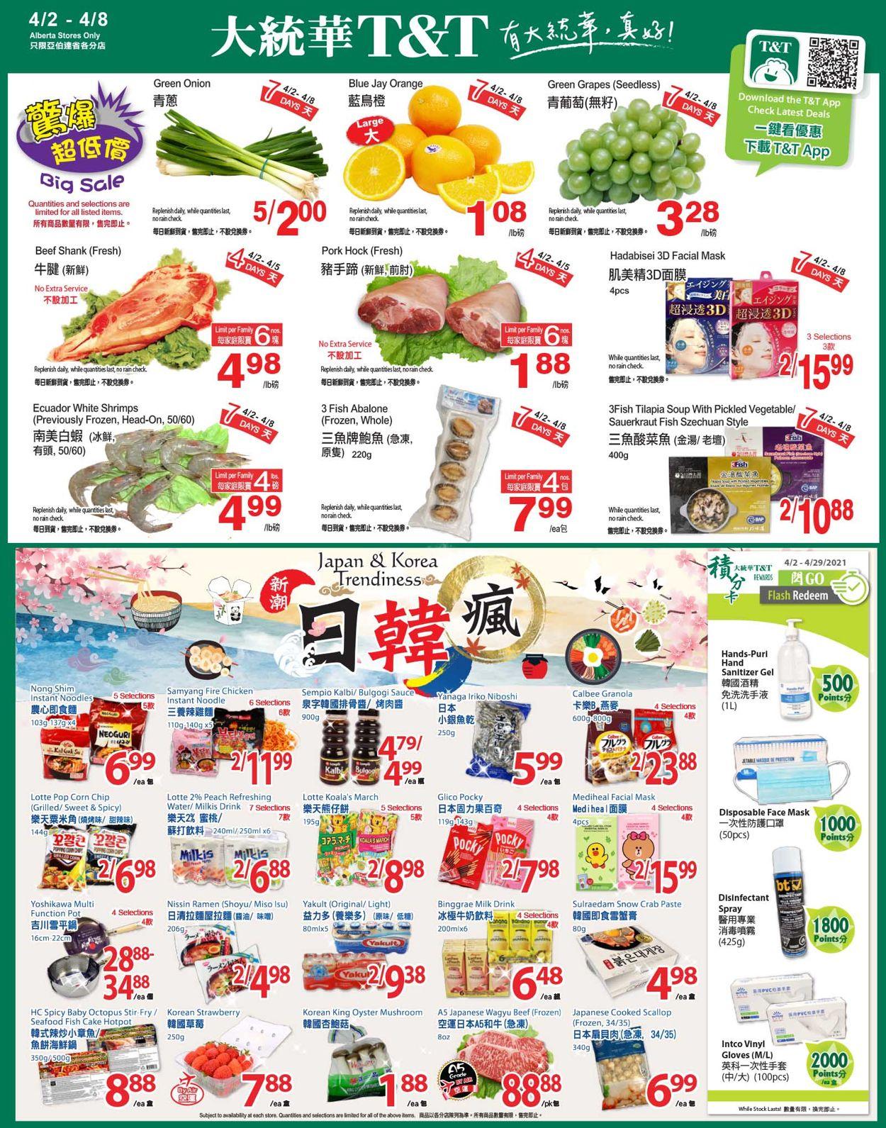 T&T Supermarket - Alberta Flyer - 04/02-04/08/2021