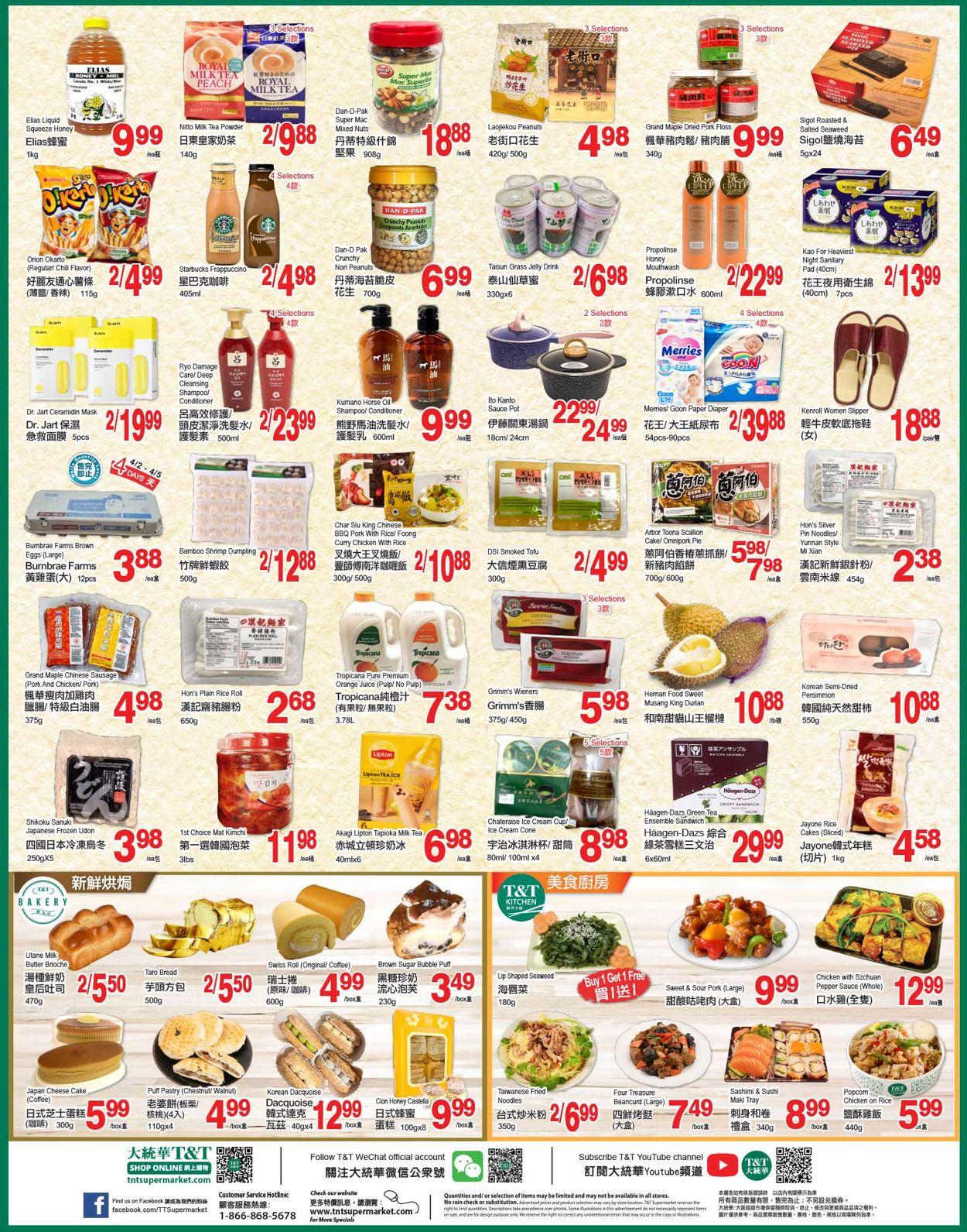 T&T Supermarket - Alberta Flyer - 04/02-04/08/2021 (Page 3)