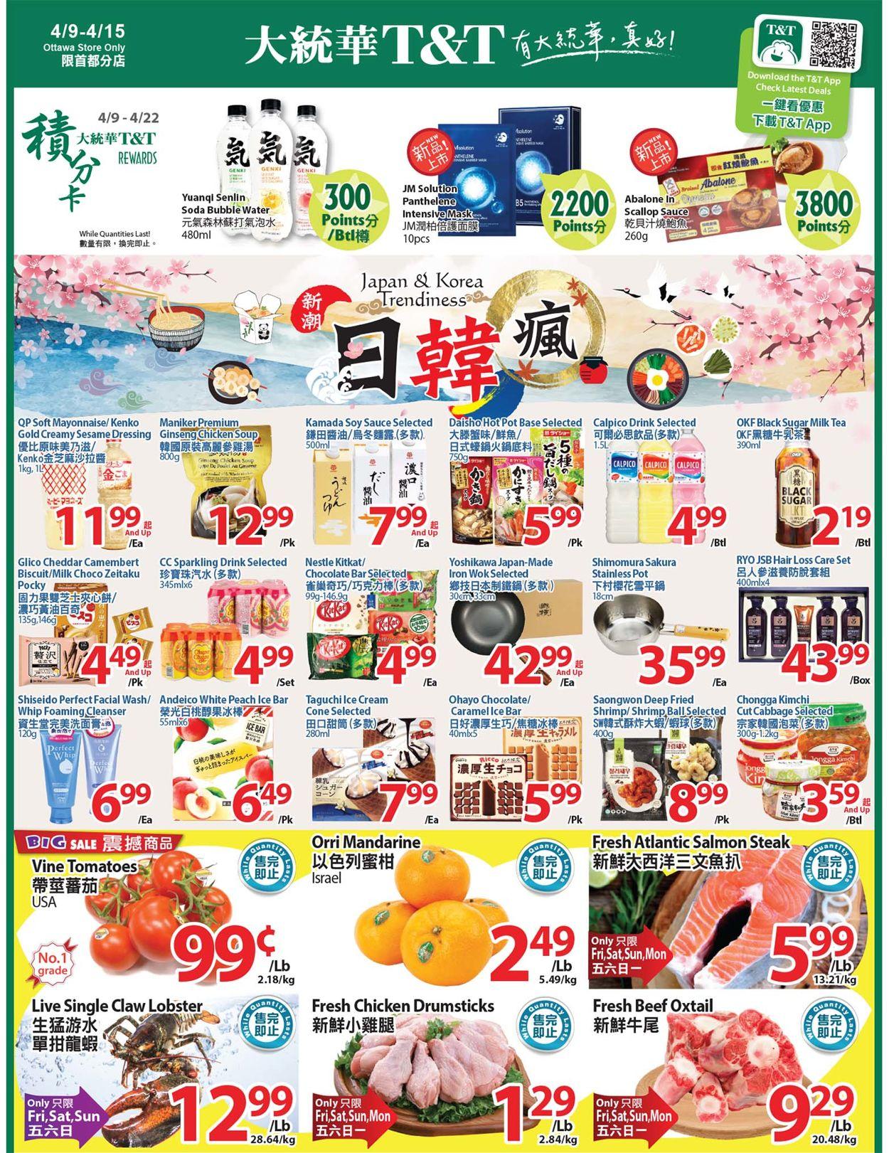 T&T Supermarket - Ottawa Flyer - 04/09-04/15/2021