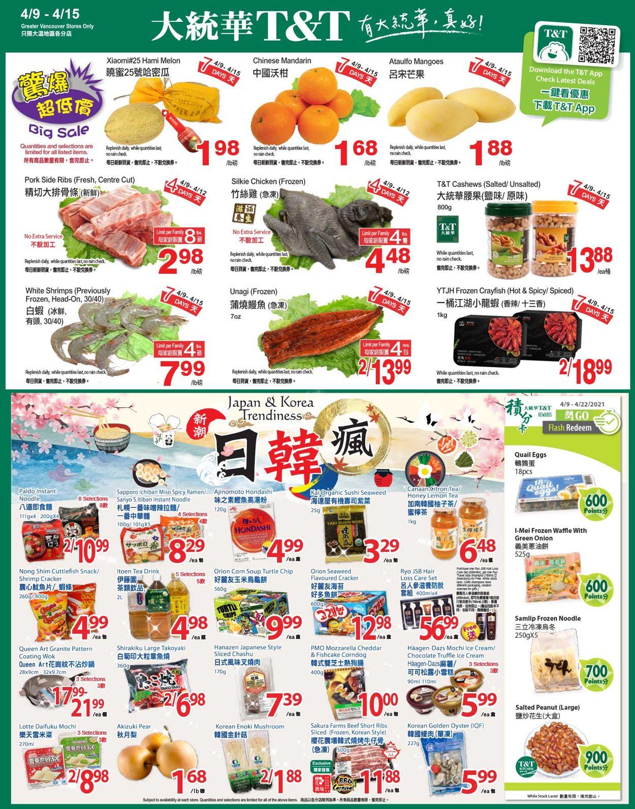 T&T Supermarket - British Columbia Flyer - 04/09-04/15/2021