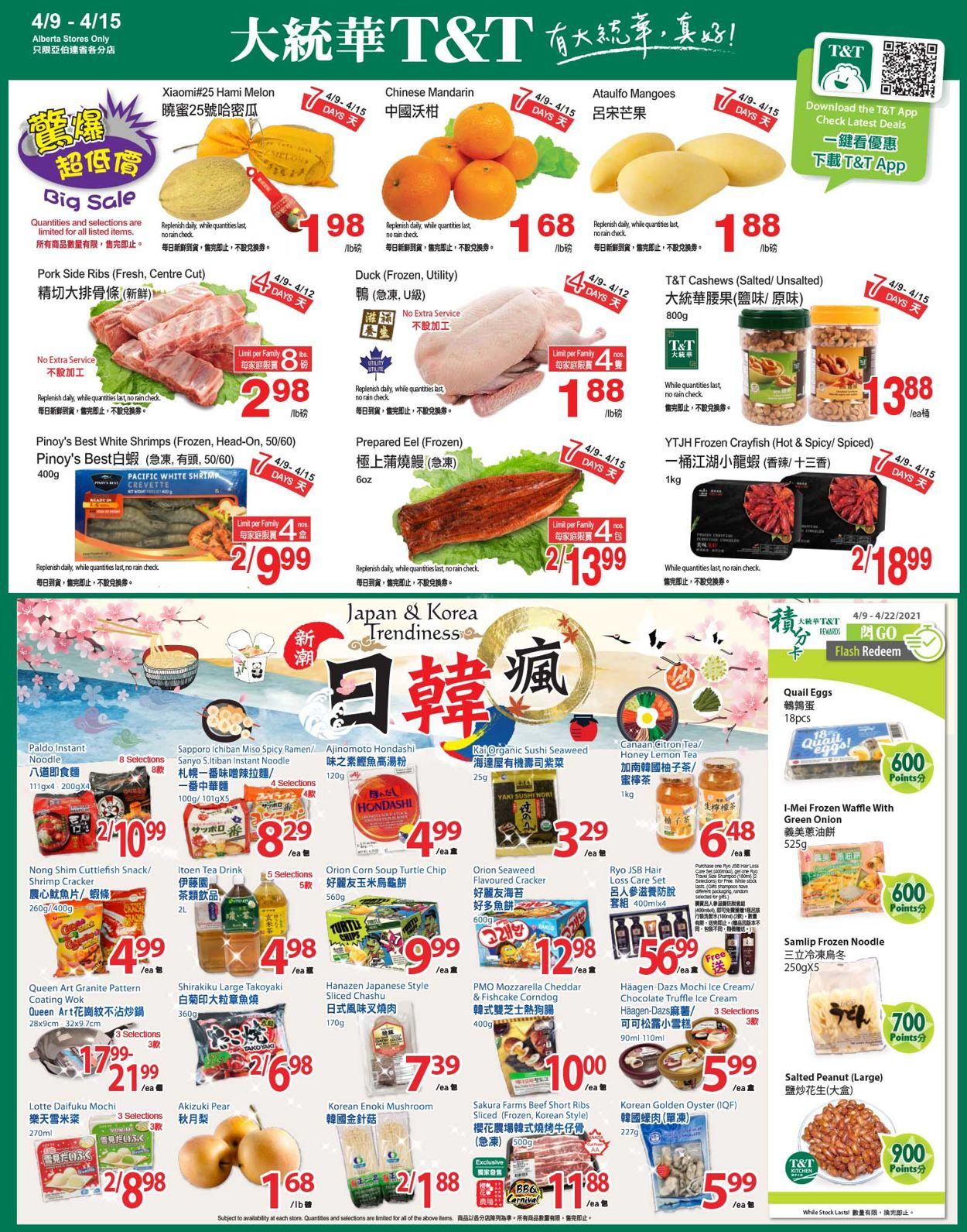T&T Supermarket - Alberta Flyer - 04/09-04/15/2021