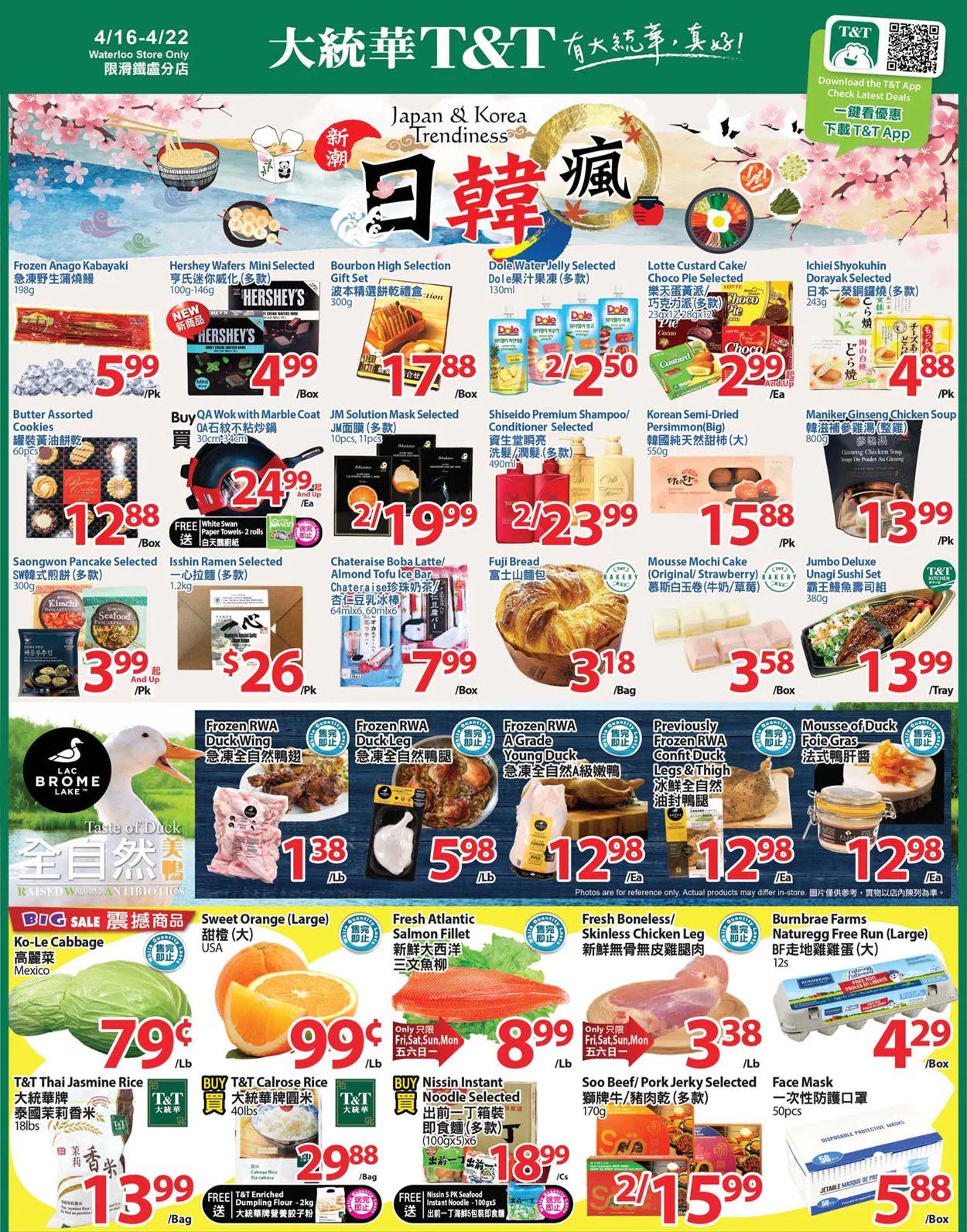 T&T Supermarket - Waterloo Flyer - 04/16-04/22/2021