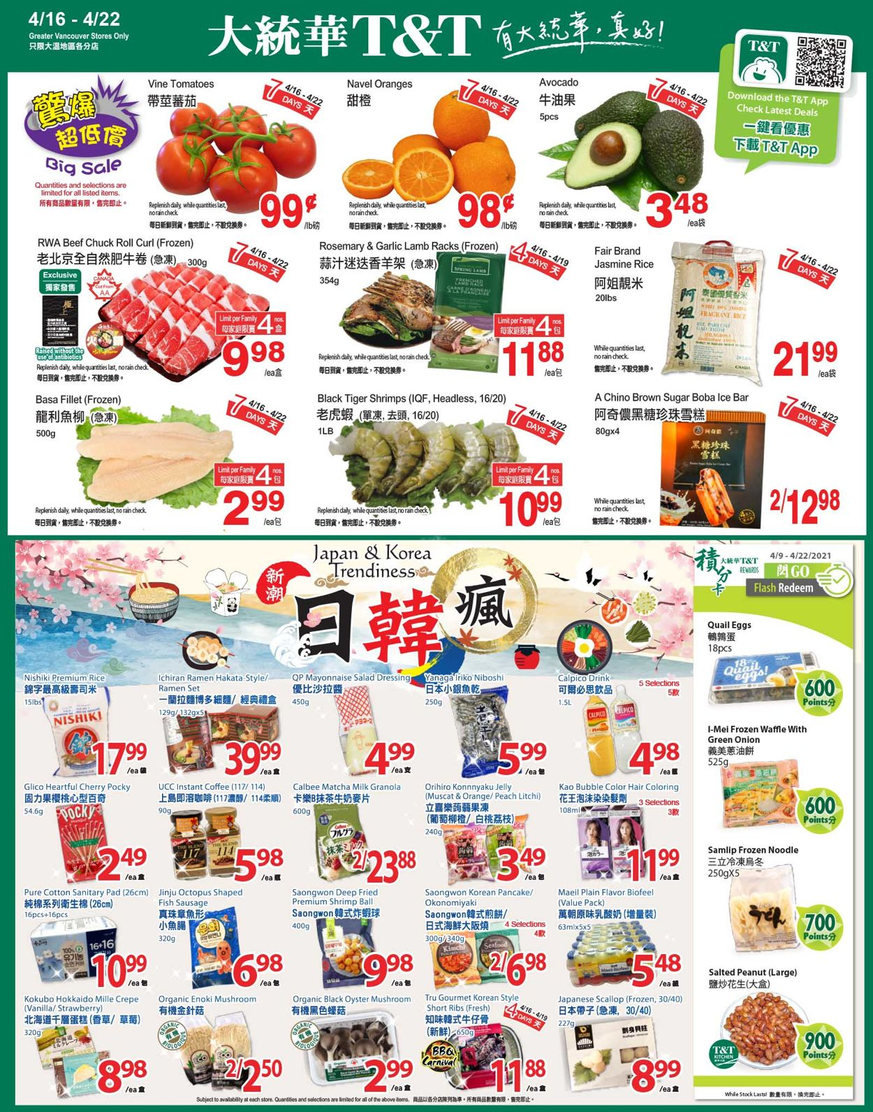 T&T Supermarket - British Columbia Flyer - 04/16-04/22/2021
