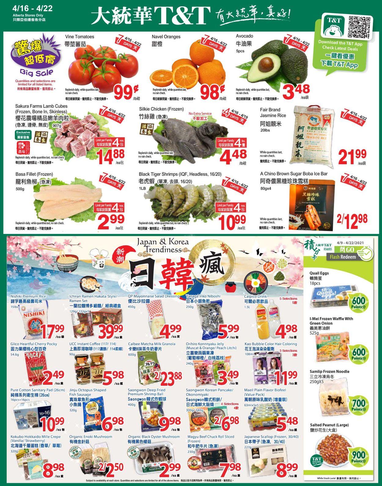 T&T Supermarket - Alberta Flyer - 04/16-04/22/2021