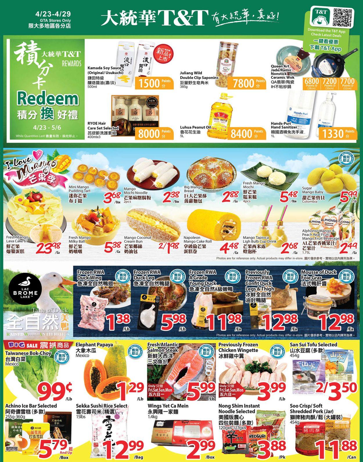 T&T Supermarket - Greater Toronto Area Flyer - 04/23-04/29/2021