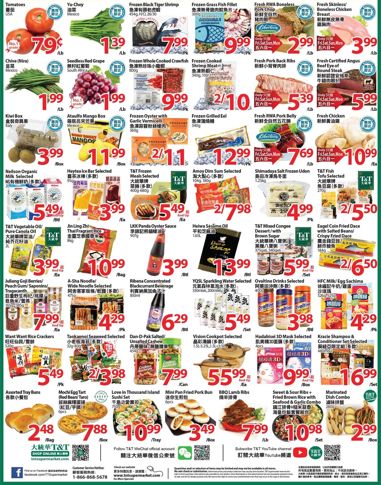 T&T Supermarket - Greater Toronto Area Flyer - 04/23-04/29/2021 (Page 2)