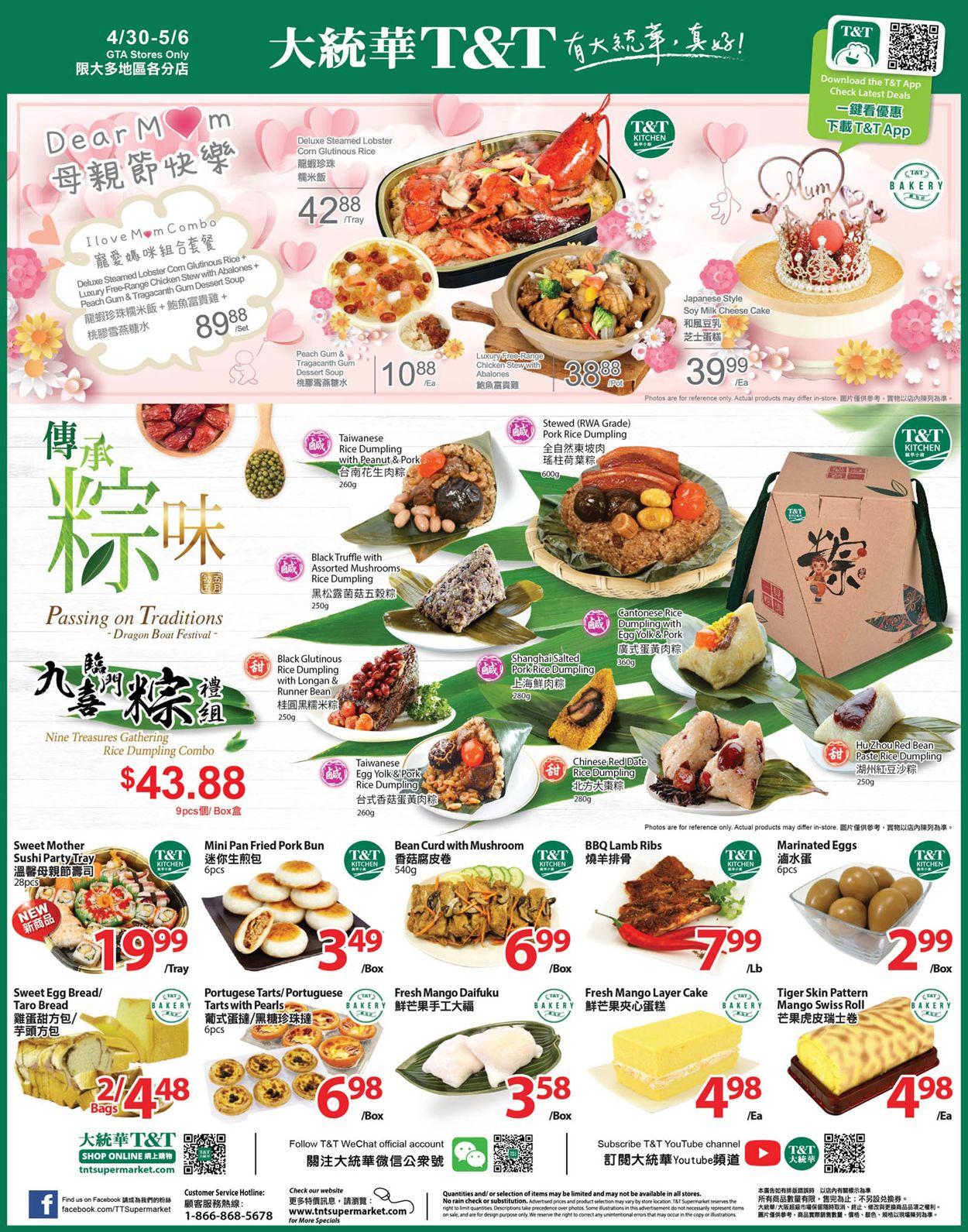 T&T Supermarket - Greater Toronto Area Flyer - 04/30-05/06/2021