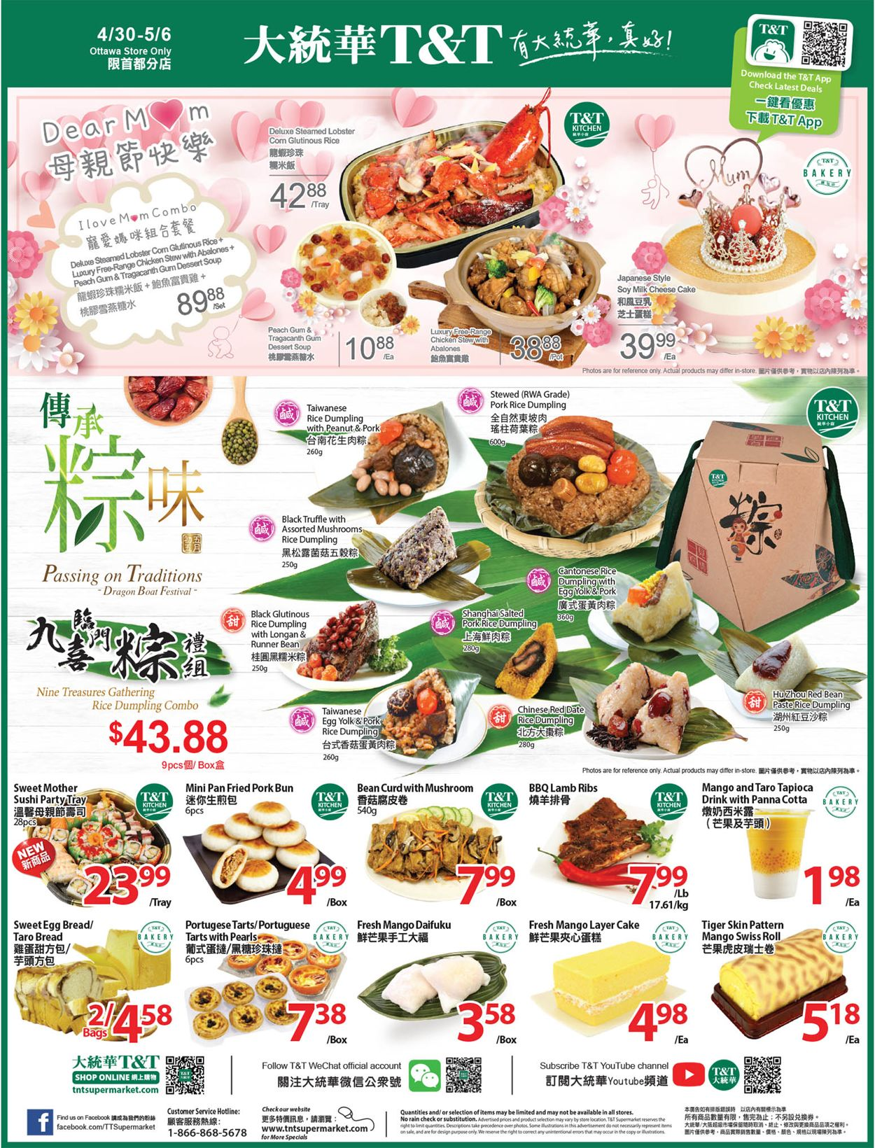 T&T Supermarket - Ottawa Flyer - 04/30-05/06/2021