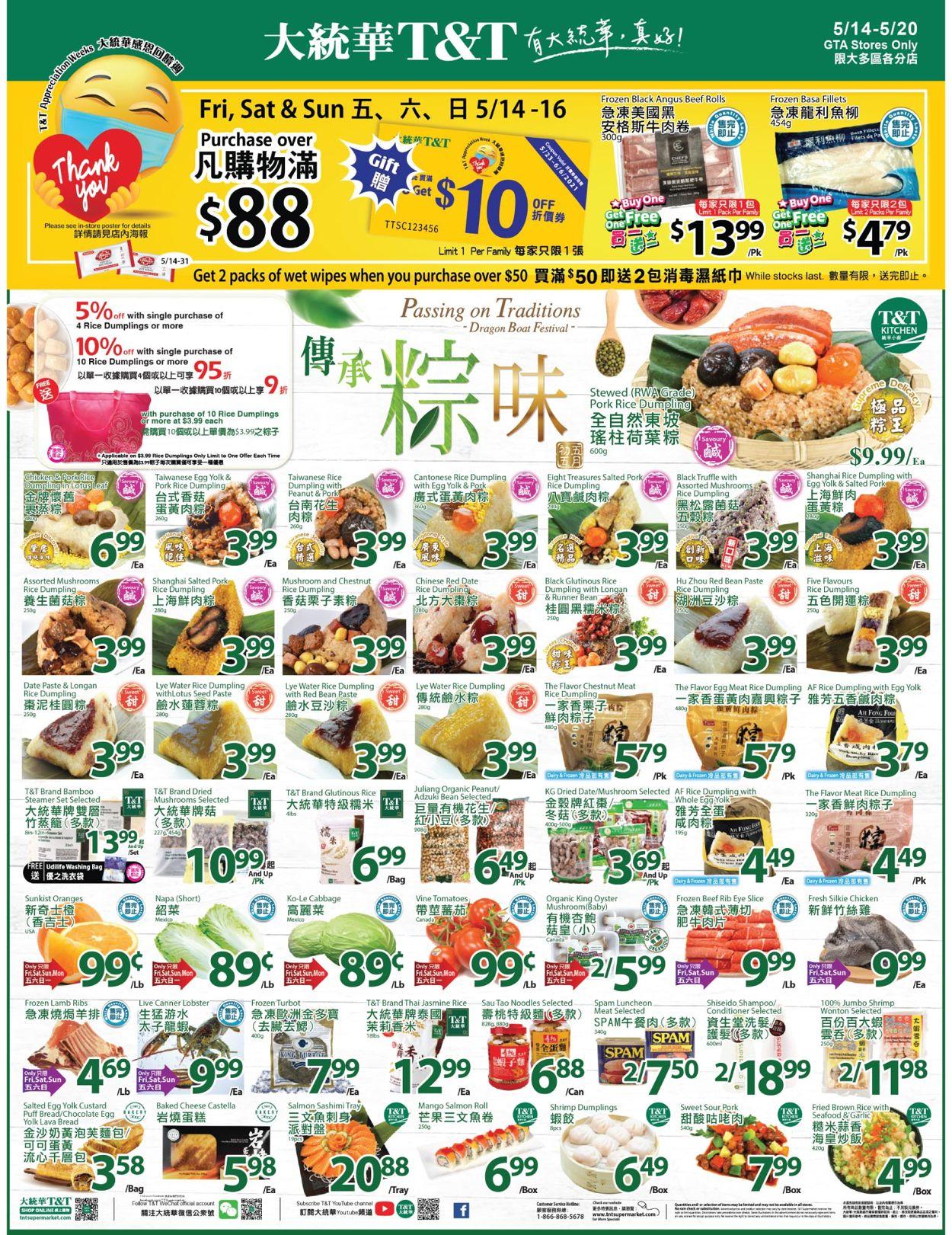 T&T Supermarket - Greater Toronto Area Flyer - 05/14-05/20/2021