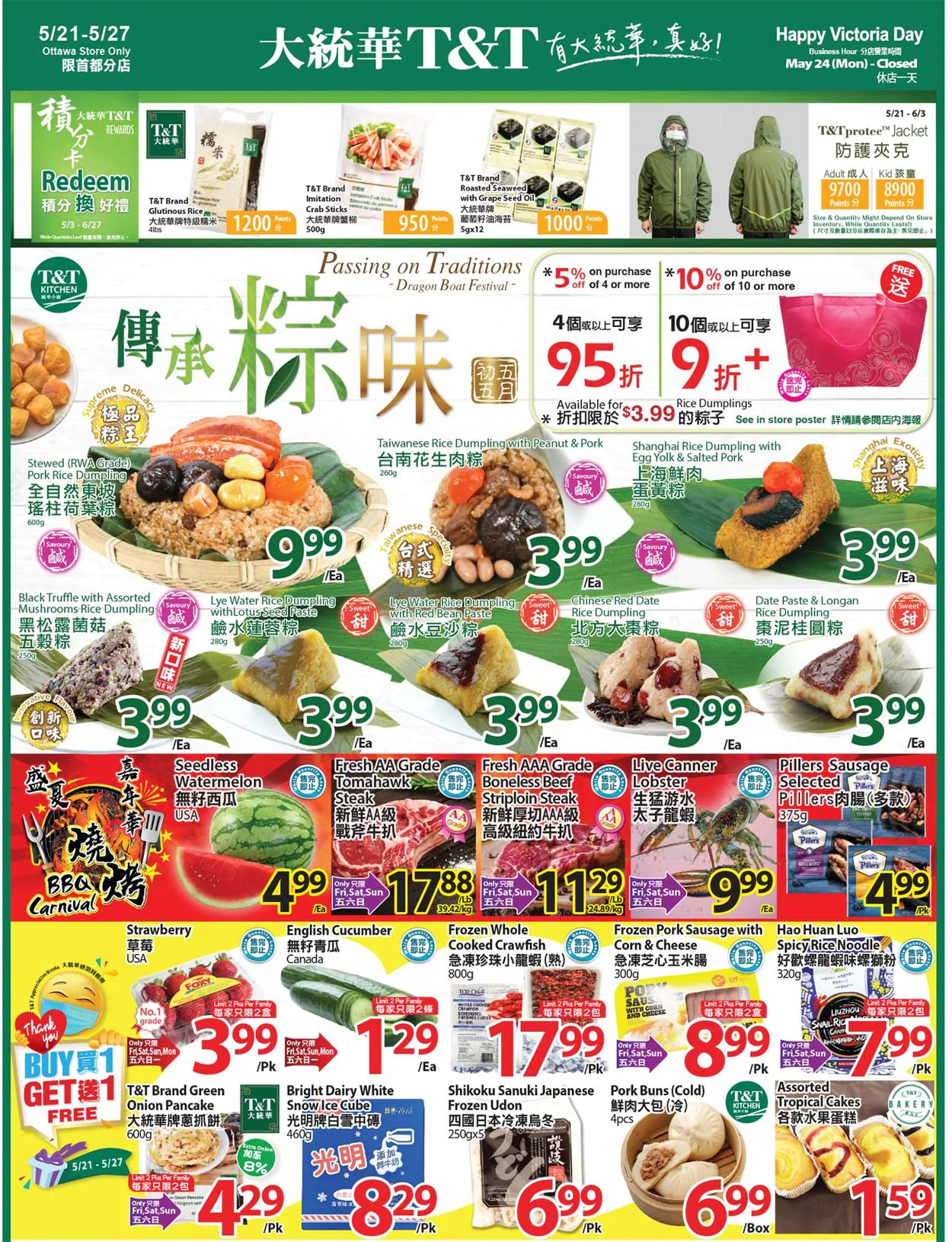 T&T Supermarket - Ottawa Flyer - 05/21-05/27/2021