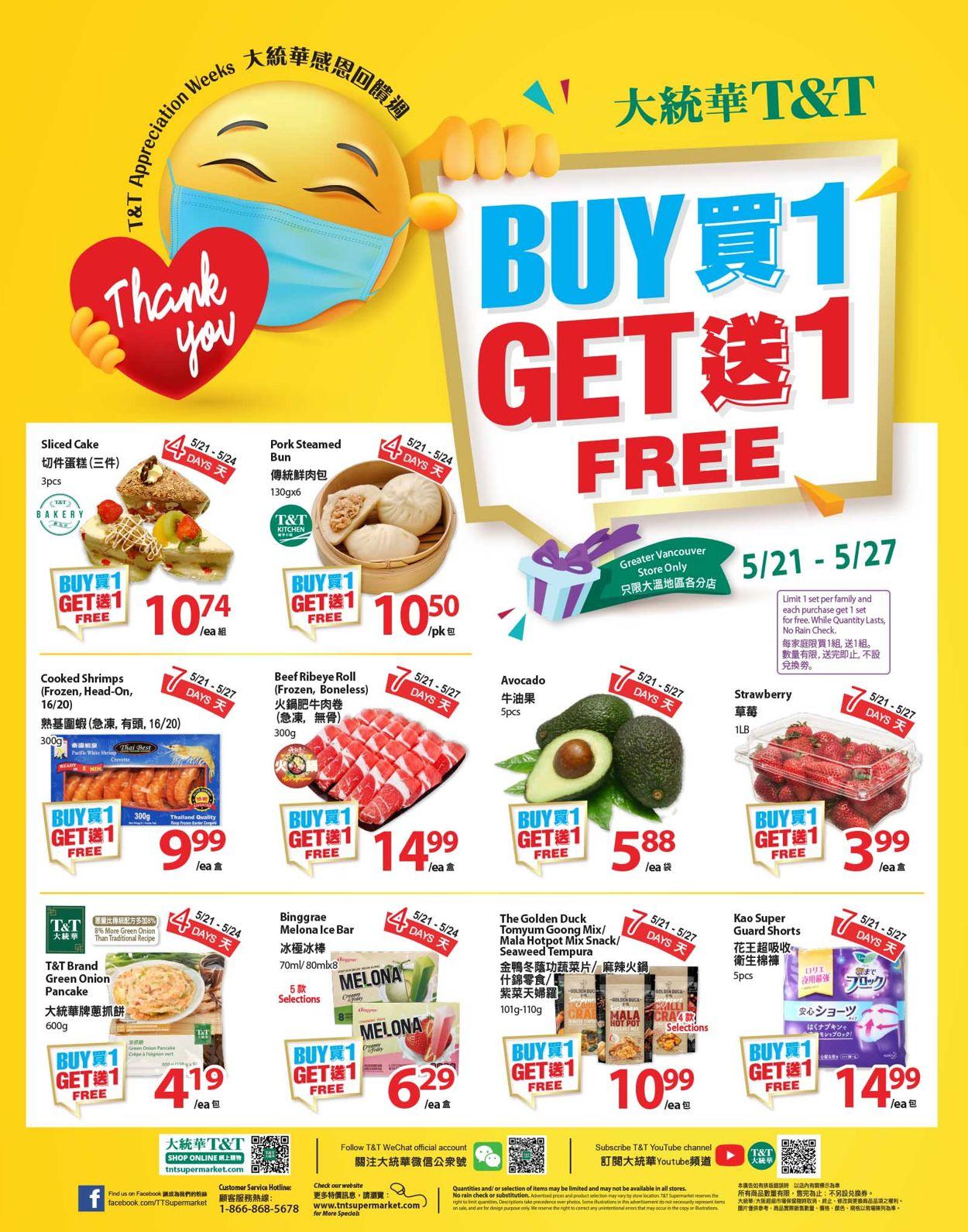 T&T Supermarket - British Columbia Flyer - 05/21-05/27/2021