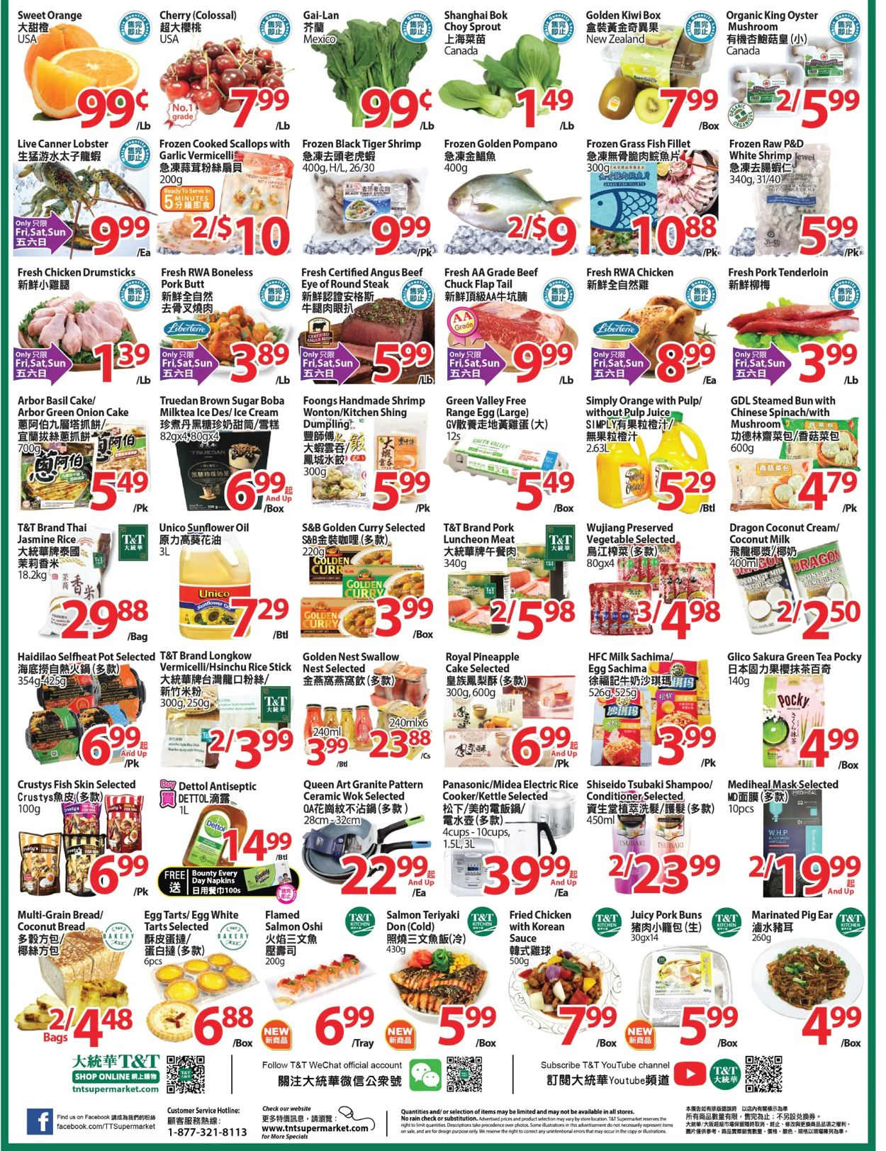 T&T Supermarket - Greater Toronto Area Flyer - 05/28-06/03/2021 (Page 2)