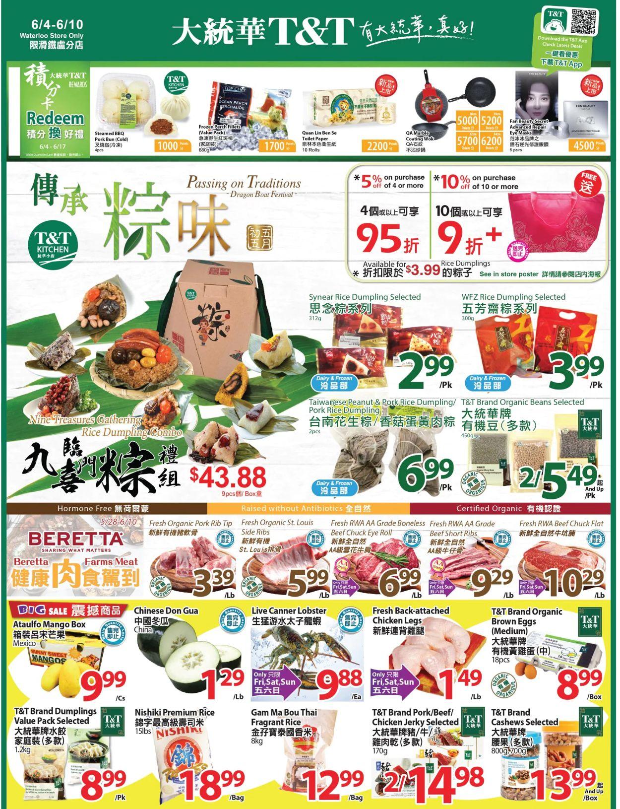 T&T Supermarket - Waterloo Flyer - 06/04-06/10/2021