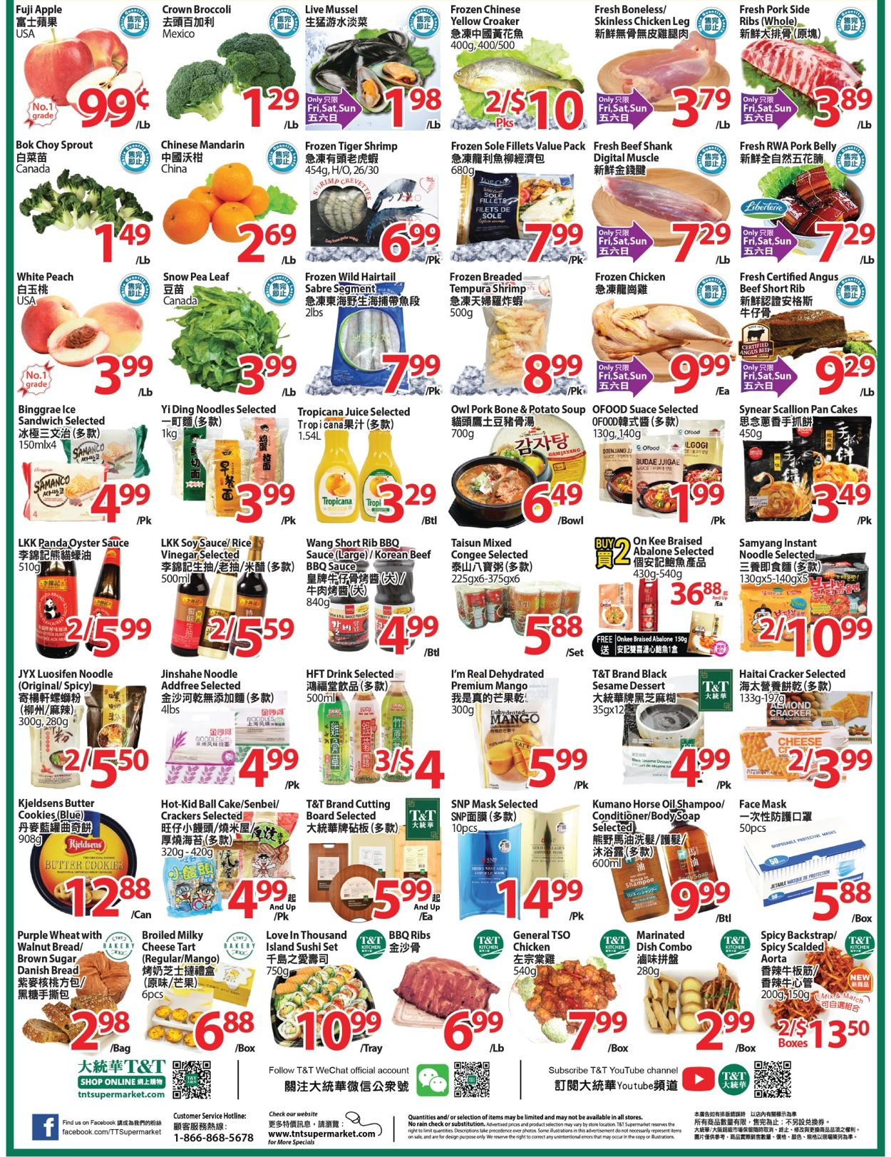 T&T Supermarket - Waterloo Flyer - 06/04-06/10/2021 (Page 2)