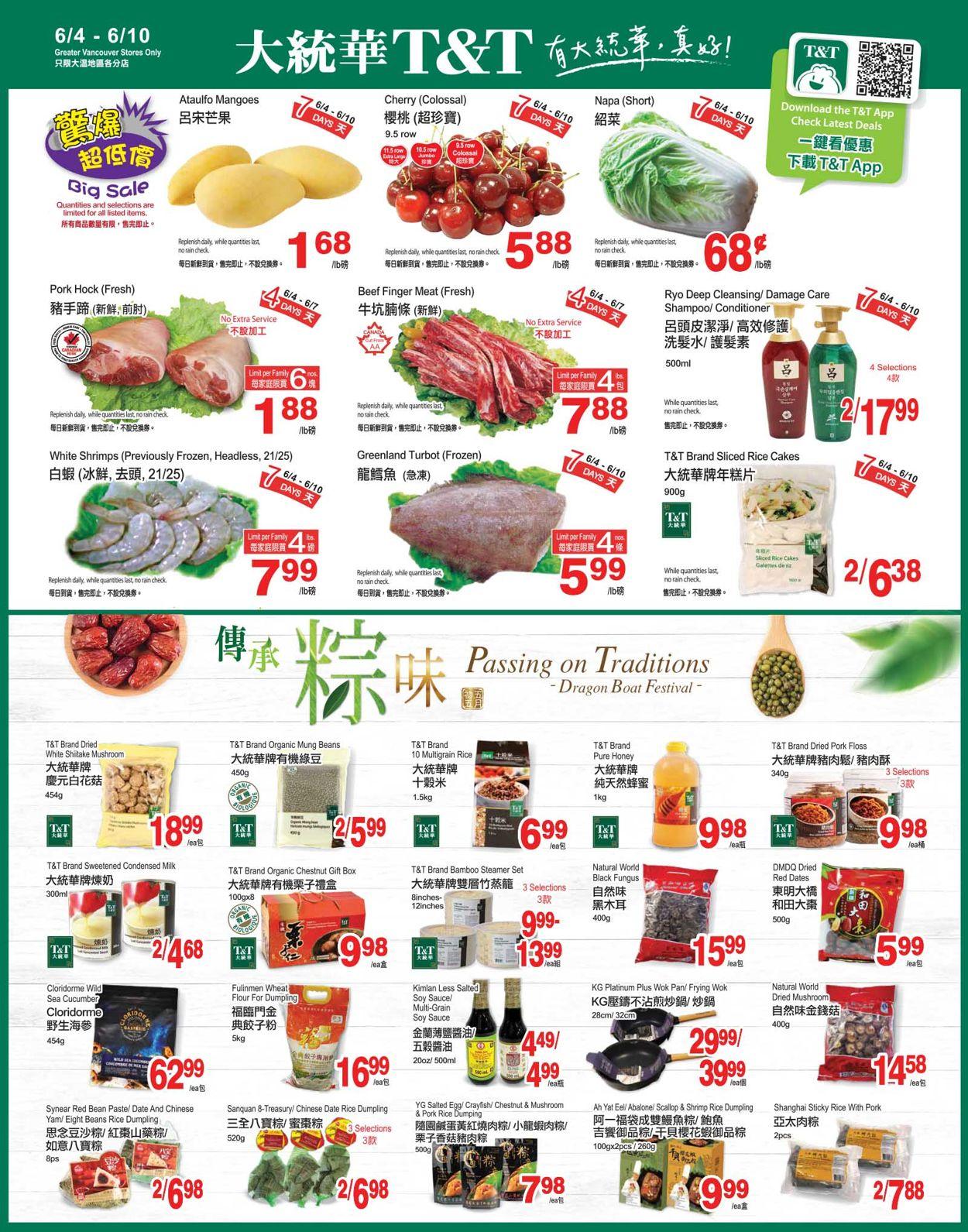 T&T Supermarket - British Columbia Flyer - 06/04-06/10/2021