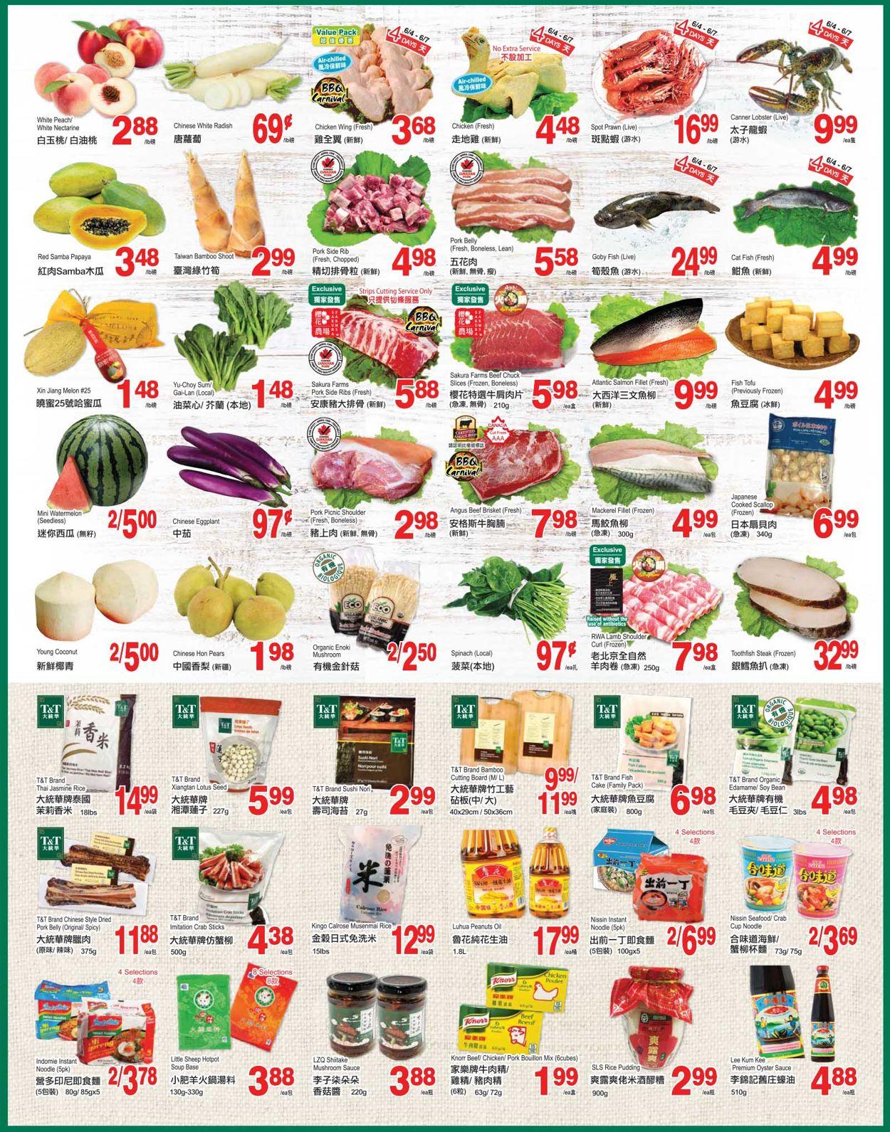 T&T Supermarket - British Columbia Flyer - 06/04-06/10/2021 (Page 2)