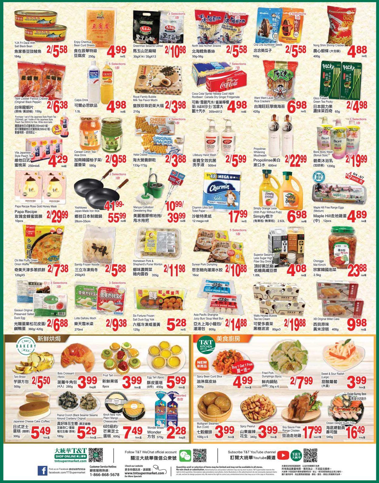 T&T Supermarket - British Columbia Flyer - 06/04-06/10/2021 (Page 3)