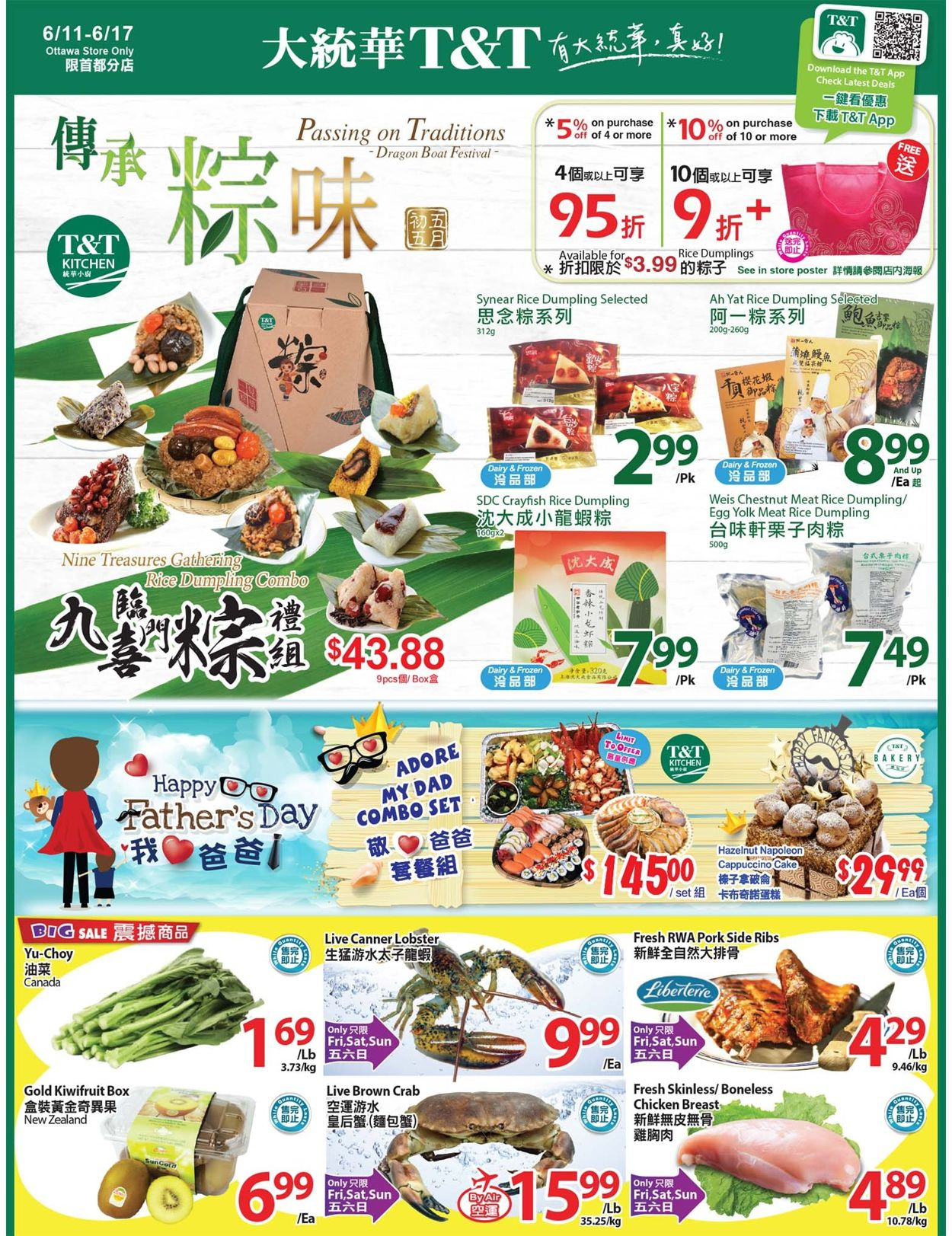 T&T Supermarket - Ottawa Flyer - 06/11-06/17/2021