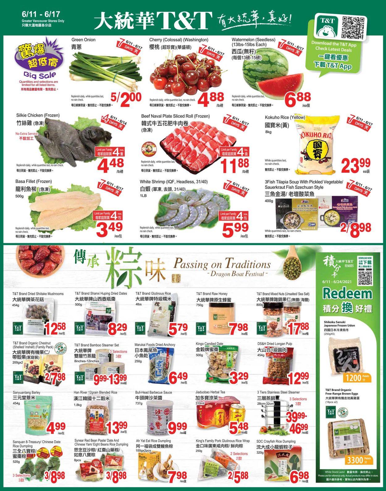 T&T Supermarket - British Columbia Flyer - 06/11-06/17/2021
