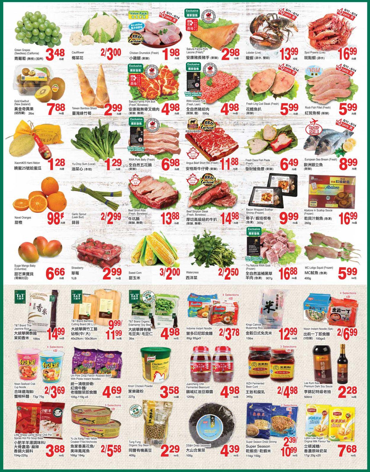 T&T Supermarket - British Columbia Flyer - 06/11-06/17/2021 (Page 2)